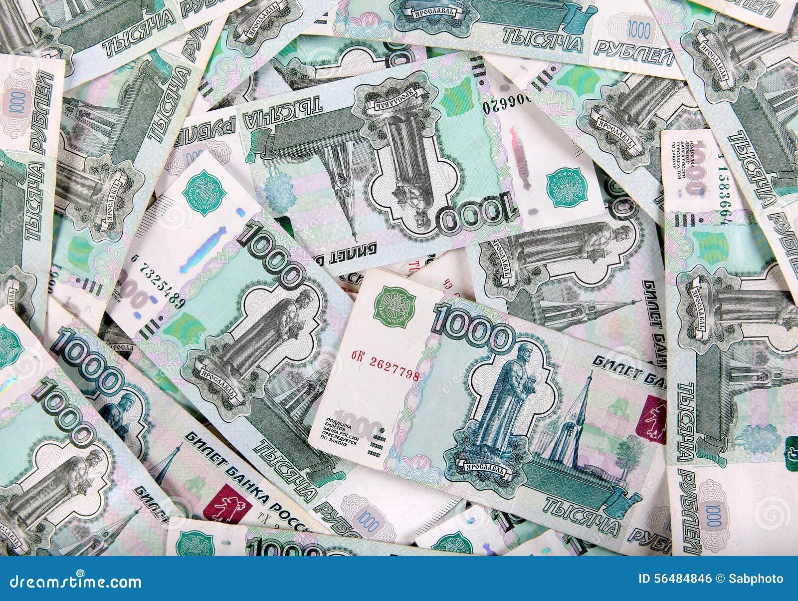 Fond russe de devise