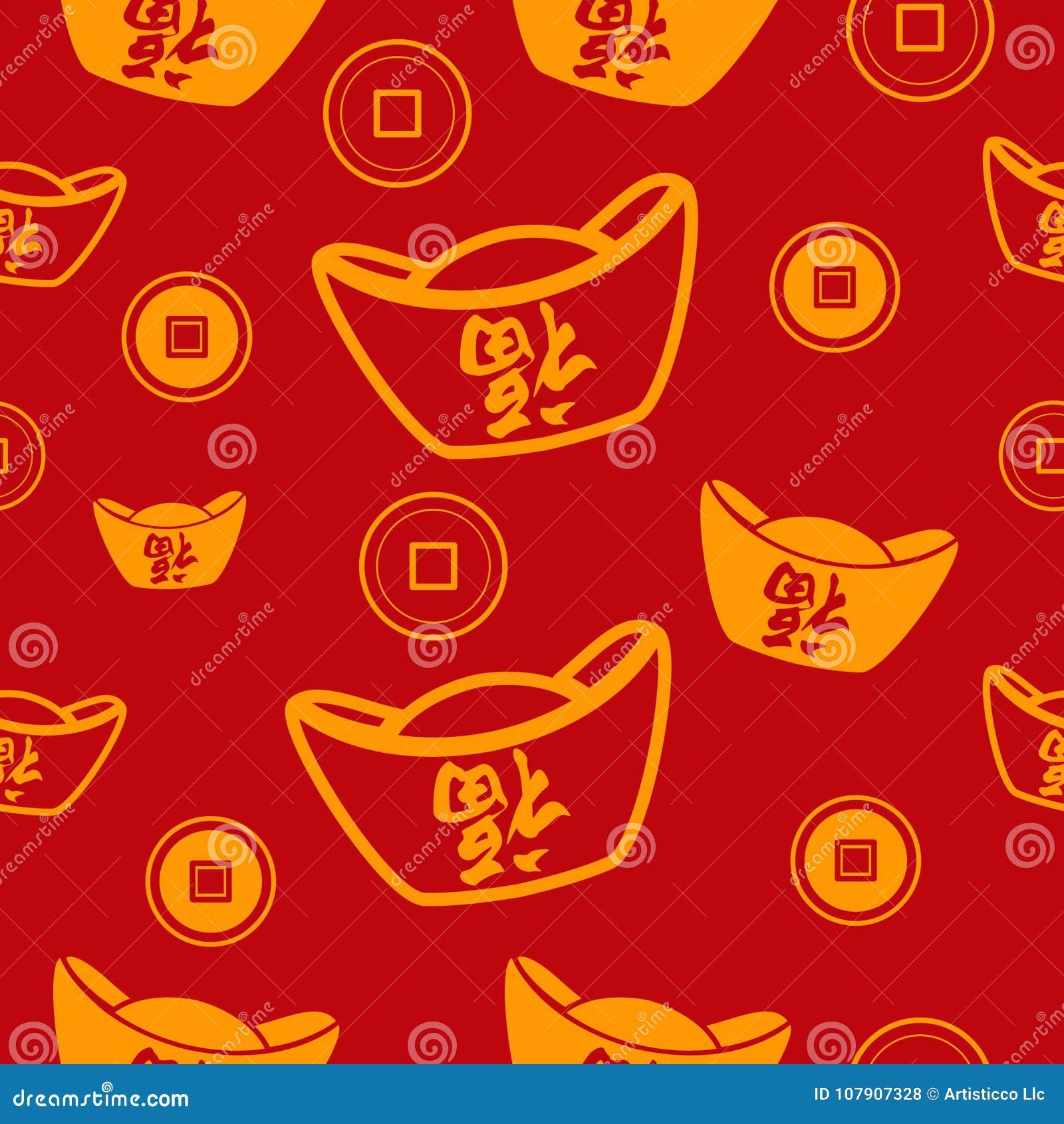 Fond sans couture chinois de modèle de papier peint de nouvelle année