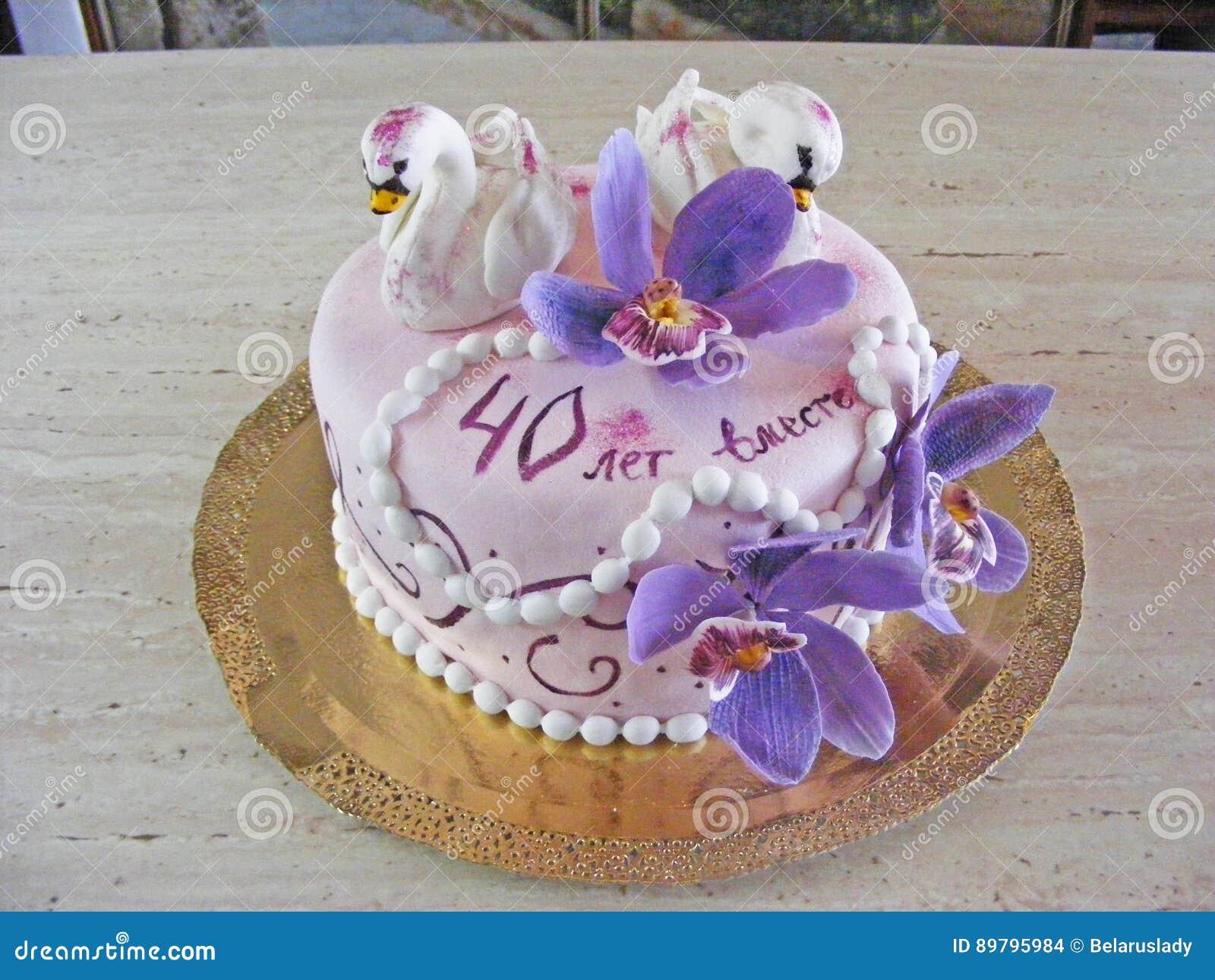 Décoration Comestible dentelle abstraits pour Cupcake//Gâteau Décoration Mariage