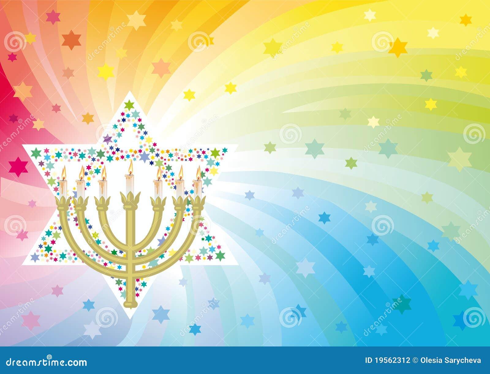 Fondo De Pantalla Abstracto Barras De Colores: Fondo Alegre Al Día De Fiesta Judío Fotografía De