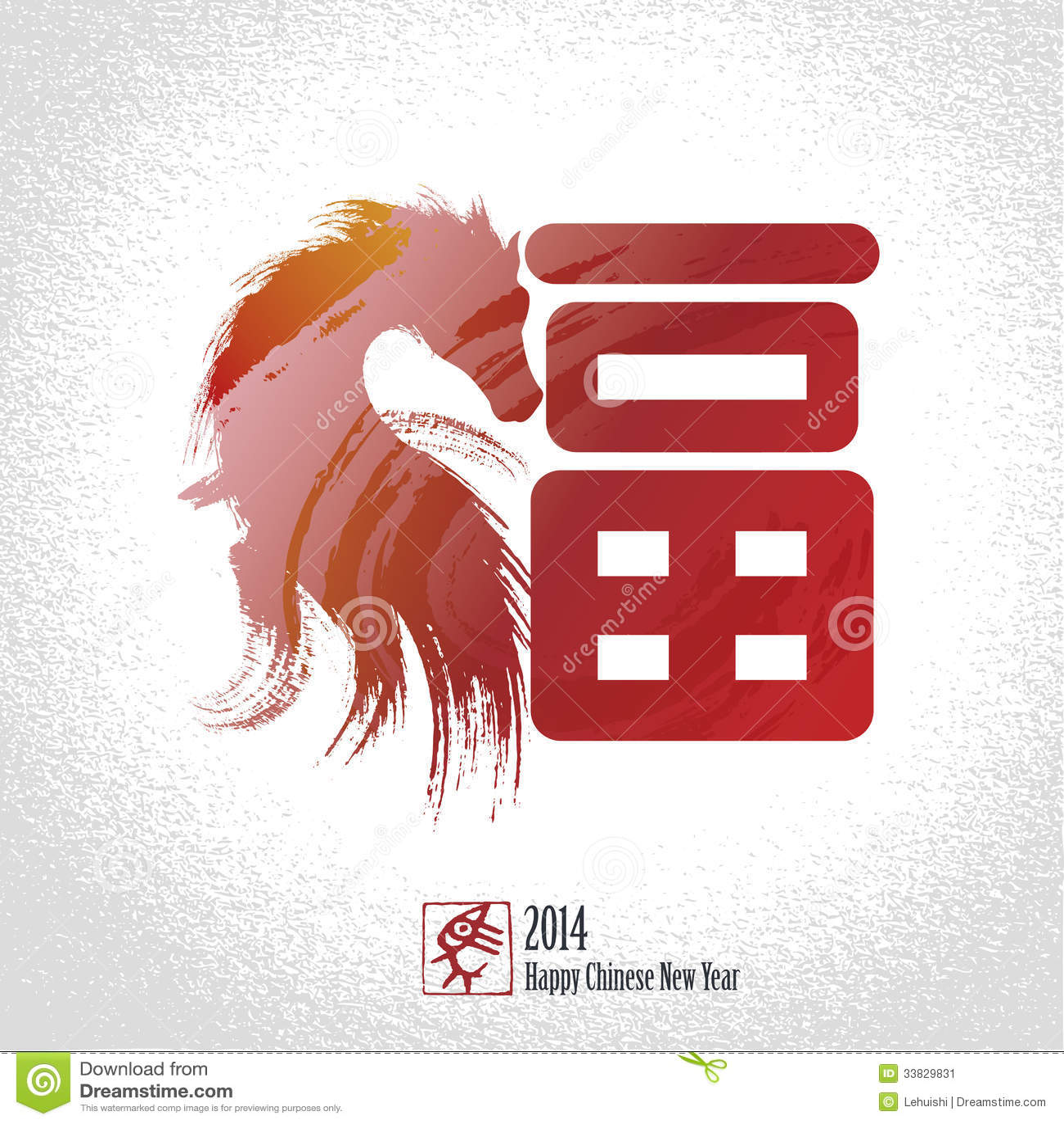 Fondo chino de la tarjeta de felicitación del Año Nuevo: Carácter chino para