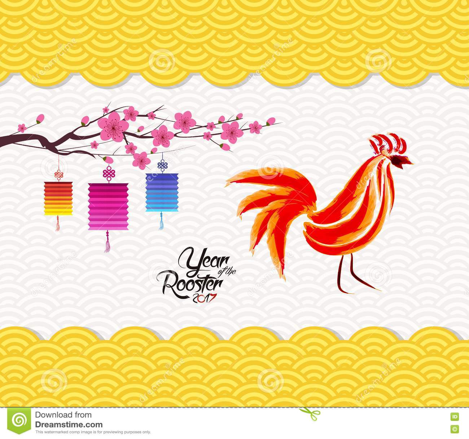 Fondo chino 2017 del modelo de la linterna del Año Nuevo Año del gallo