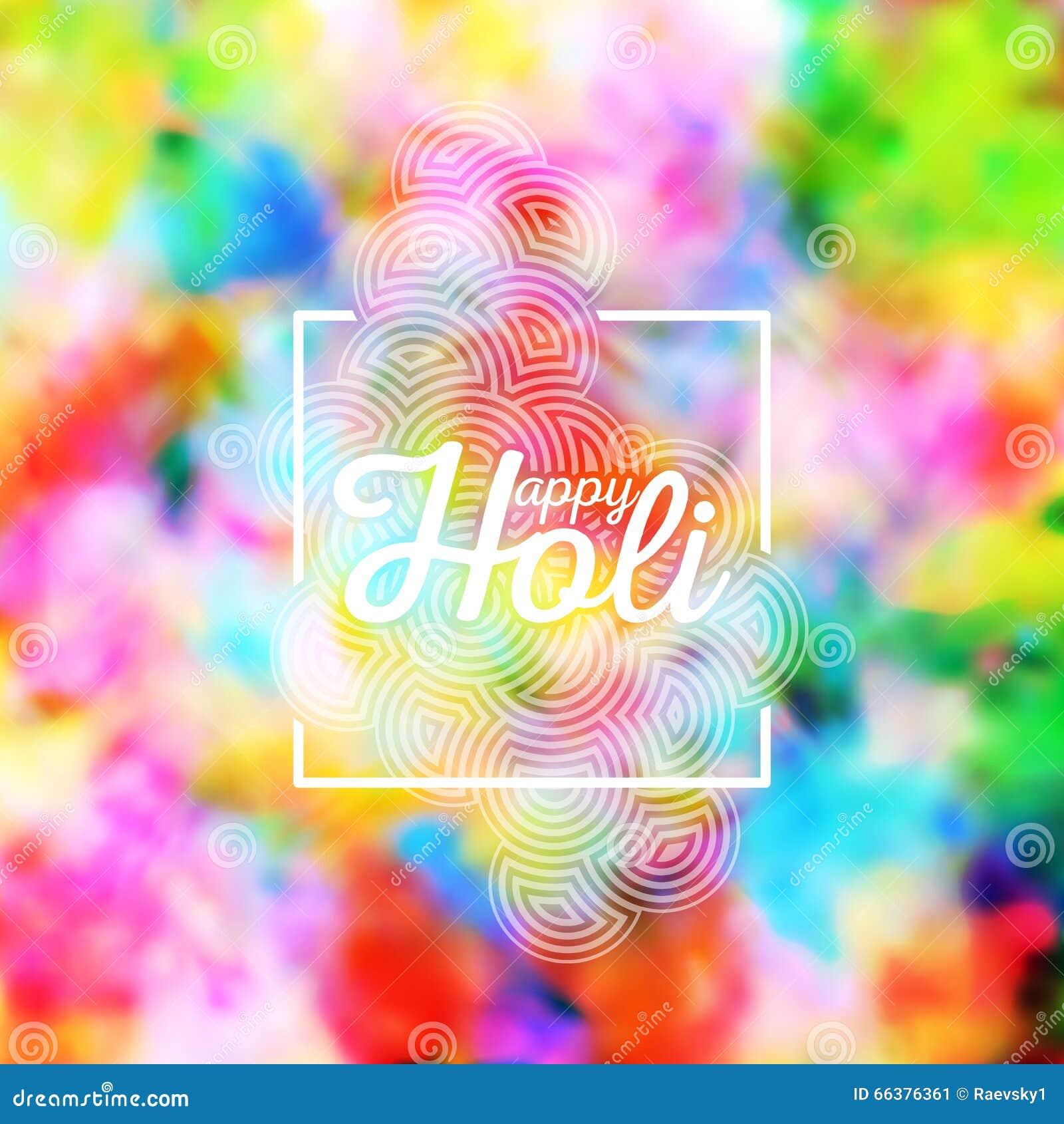 Fondo Colorido Para La Celebración De Holi, Ejemplo Del Vector ...