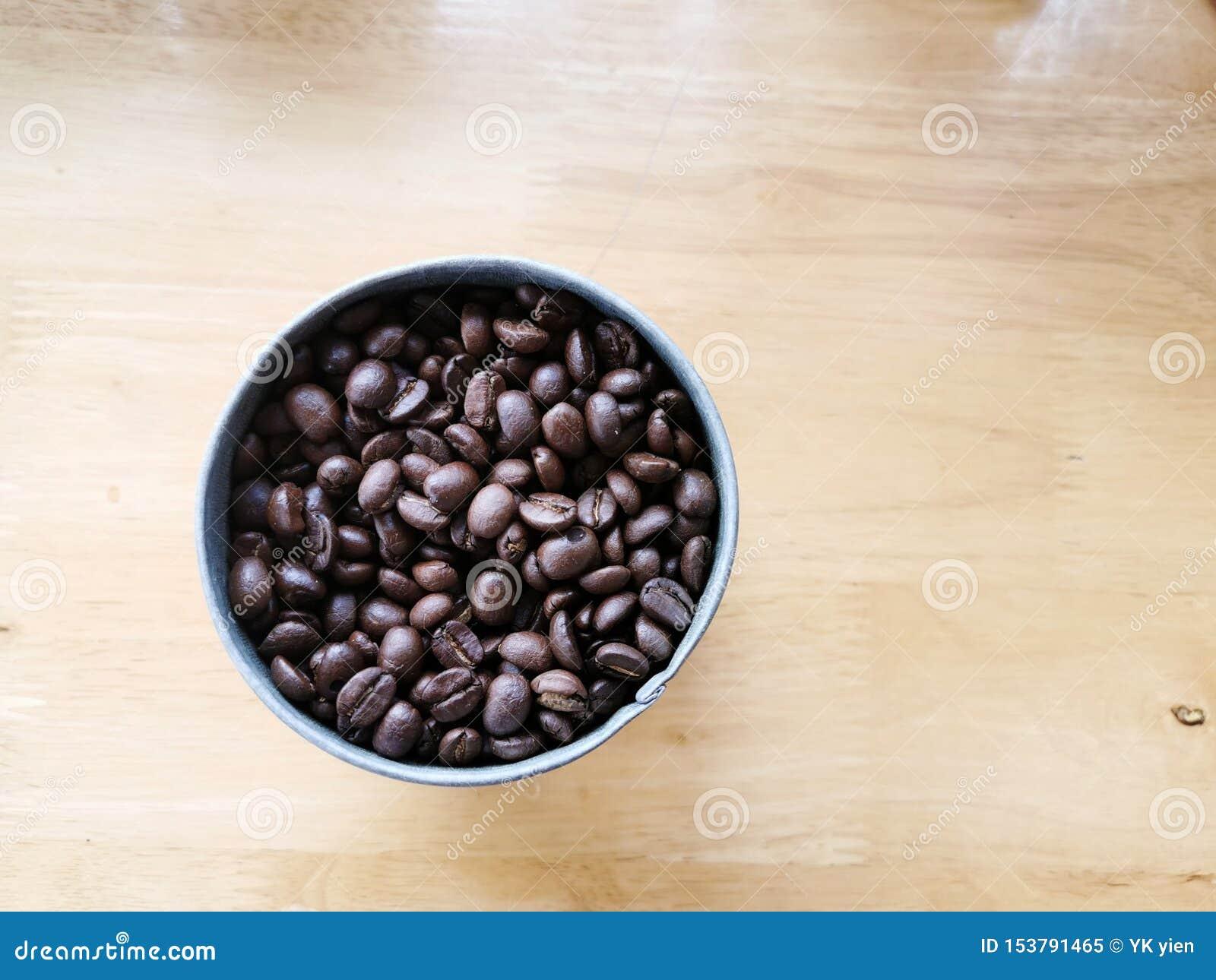 Fondo de los granos de caf?