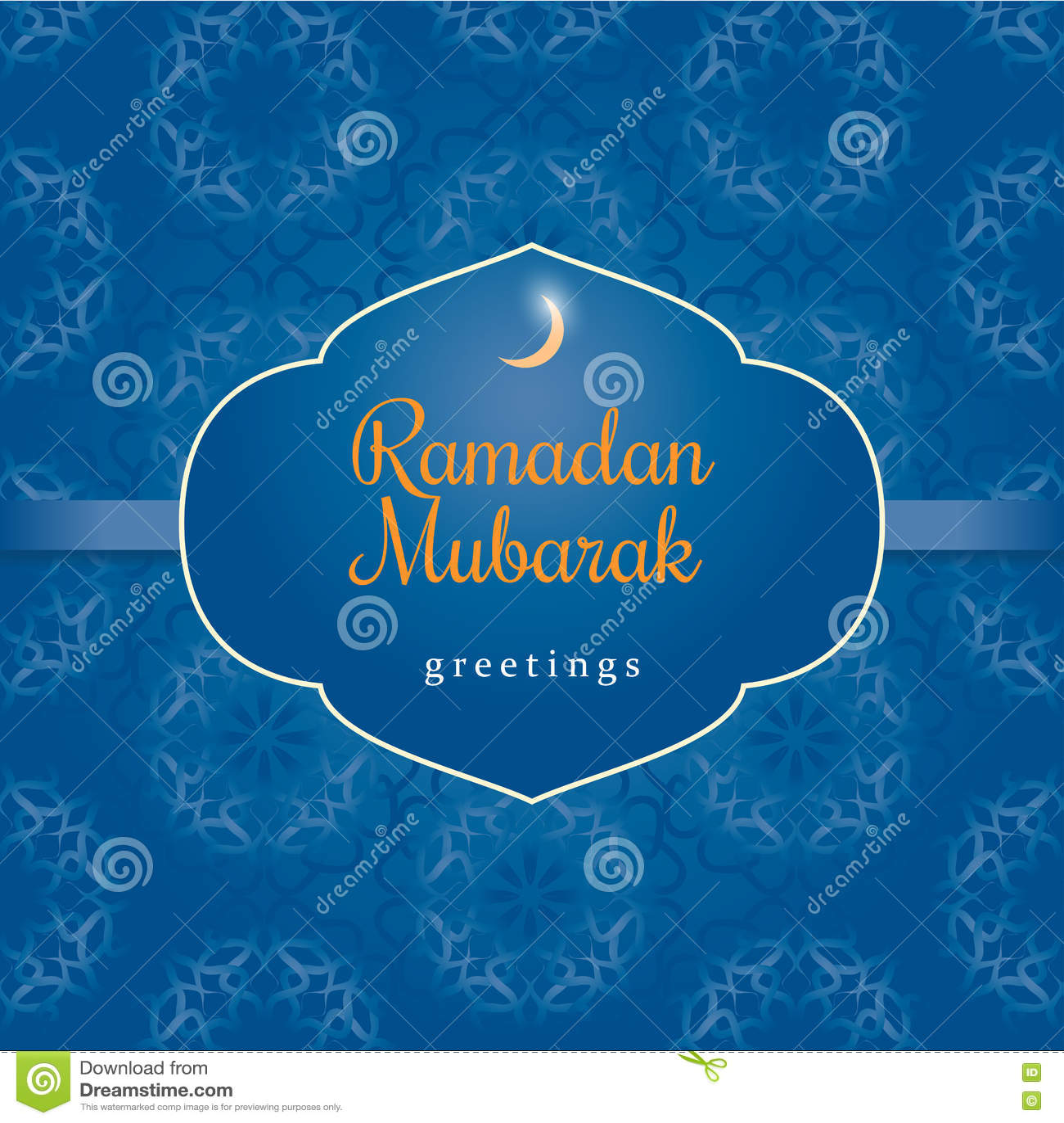 Fondo de los saludos del Ramadán ramadan
