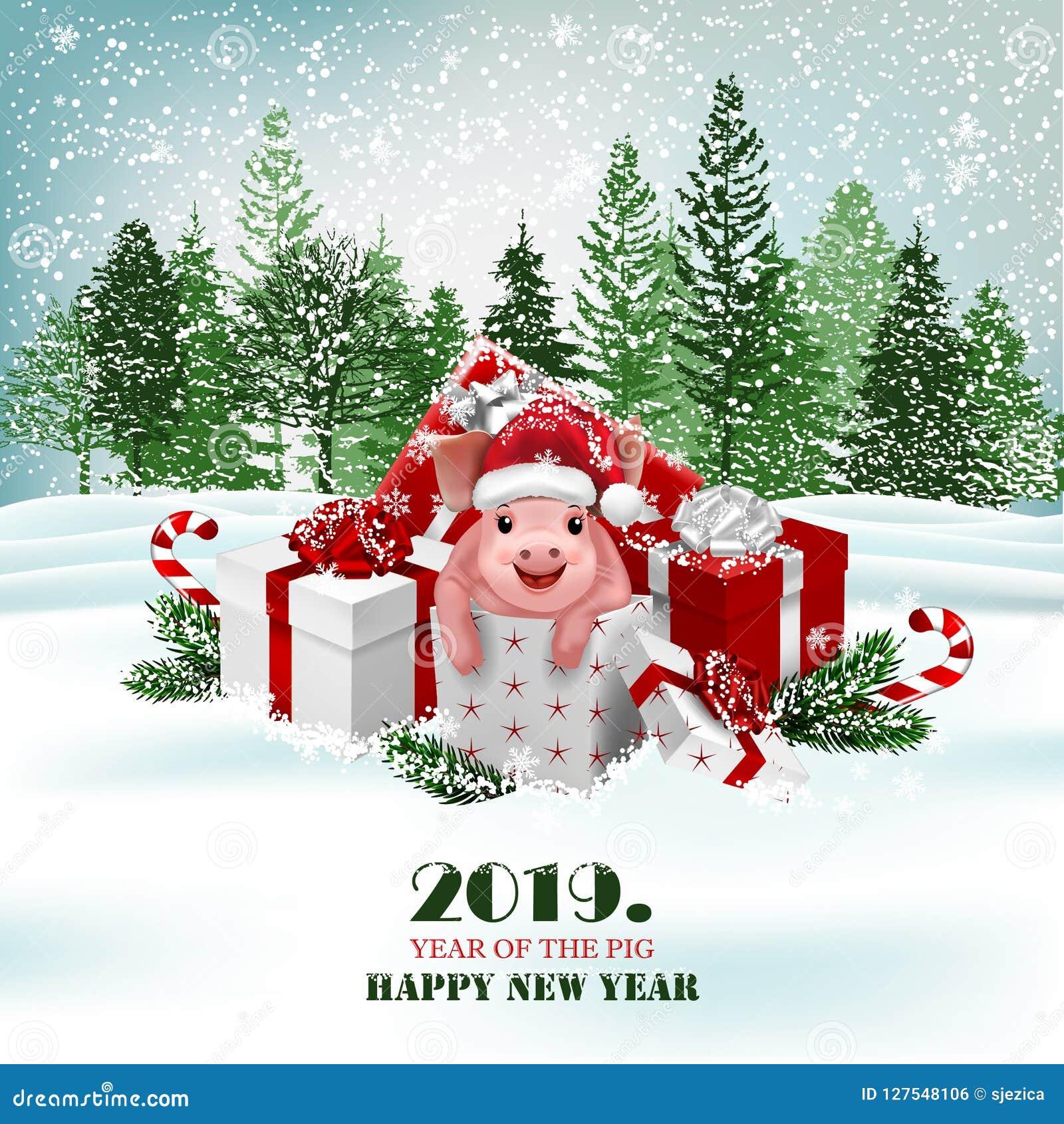 Fondo del día de fiesta de la Navidad con los presentes y el cerdo lindo Vector