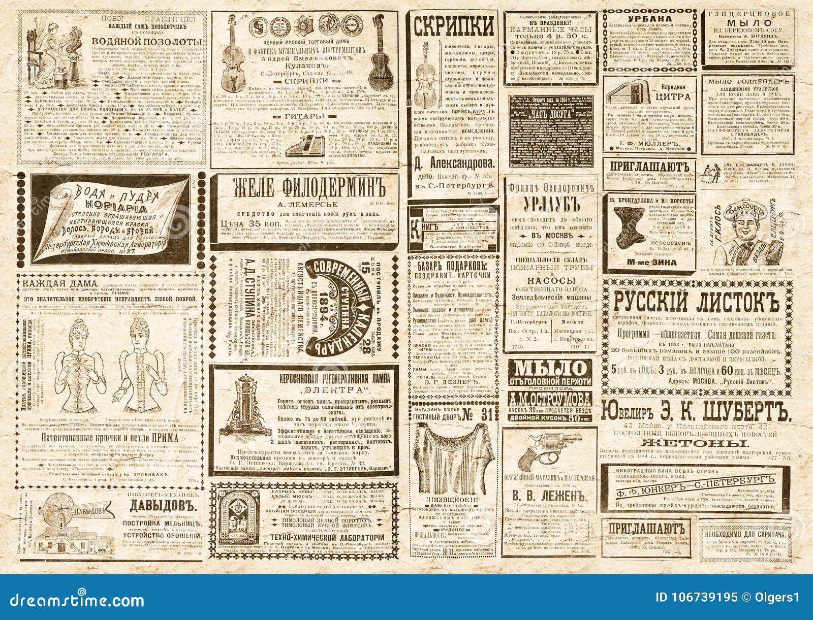 Fondo Del Periódico Del Collage Imagen Editorial