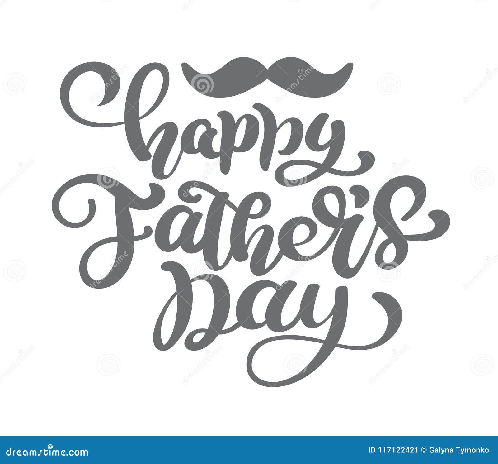 Fondo feliz de las letras del vector del día de padres Bandera feliz de la luz de la caligrafía del día de padres Papá mi ejemplo