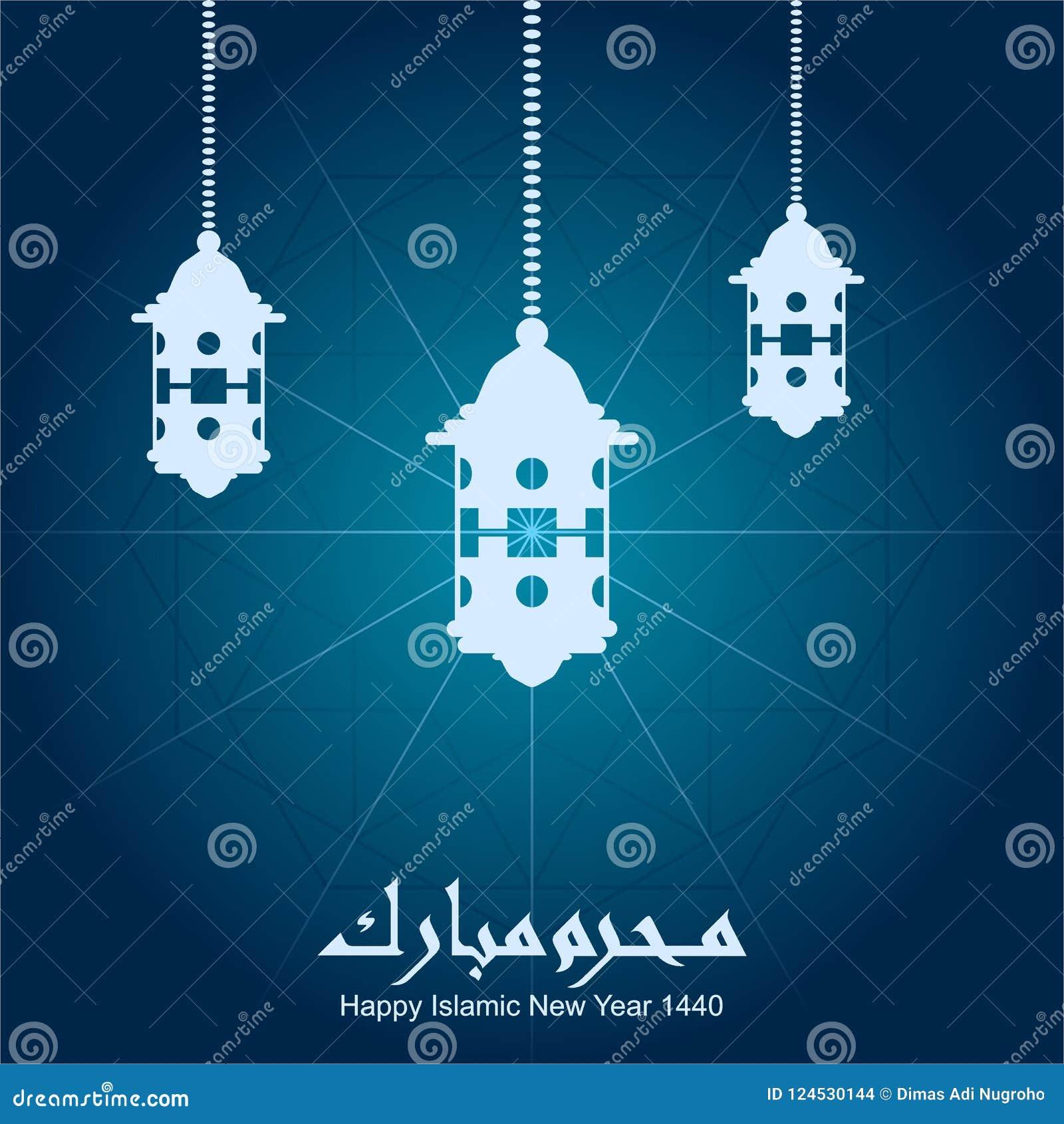 Fondo islámico feliz del saludo del Año Nuevo con caligrafía