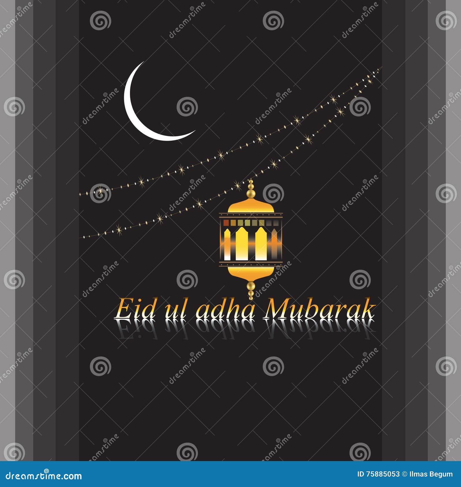Fondo religioso de Mubarak del adha de la UL de Eid del vector