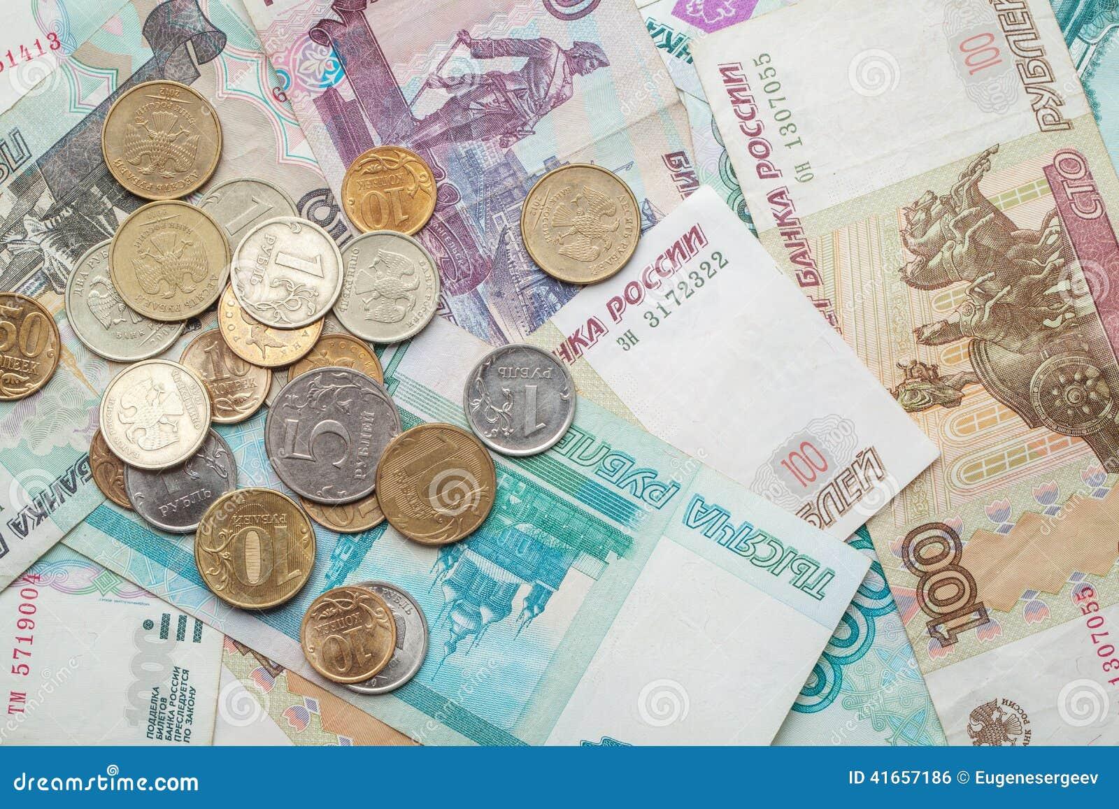 dinero ruso paseo