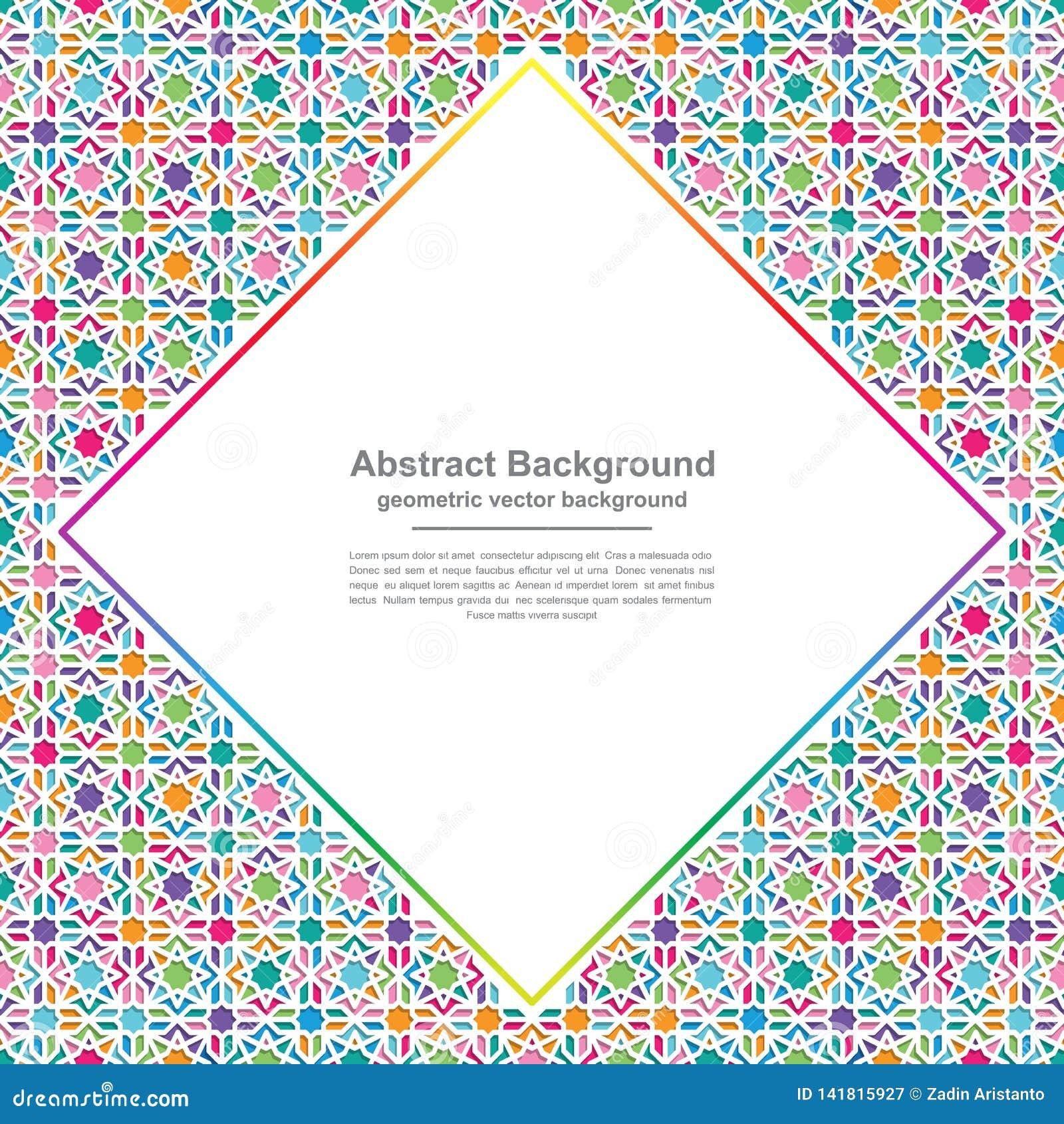 Fondos de la geometría con combinaciones coloridas modernas con los espacios en blanco en el centro para su texto Fondo del vecto