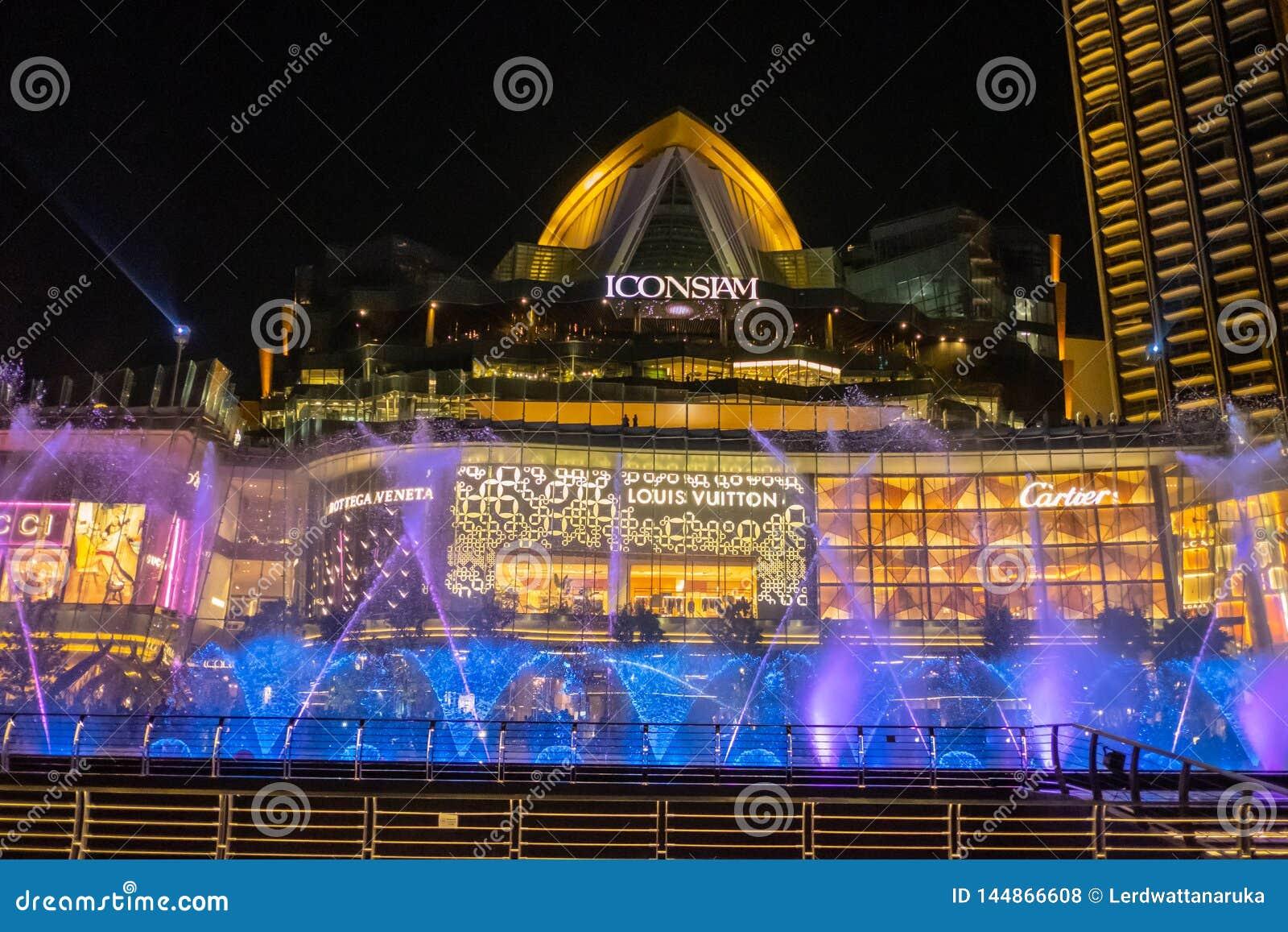 Fontaine de danse au bâtiment Thaïlande d ICONSIAM