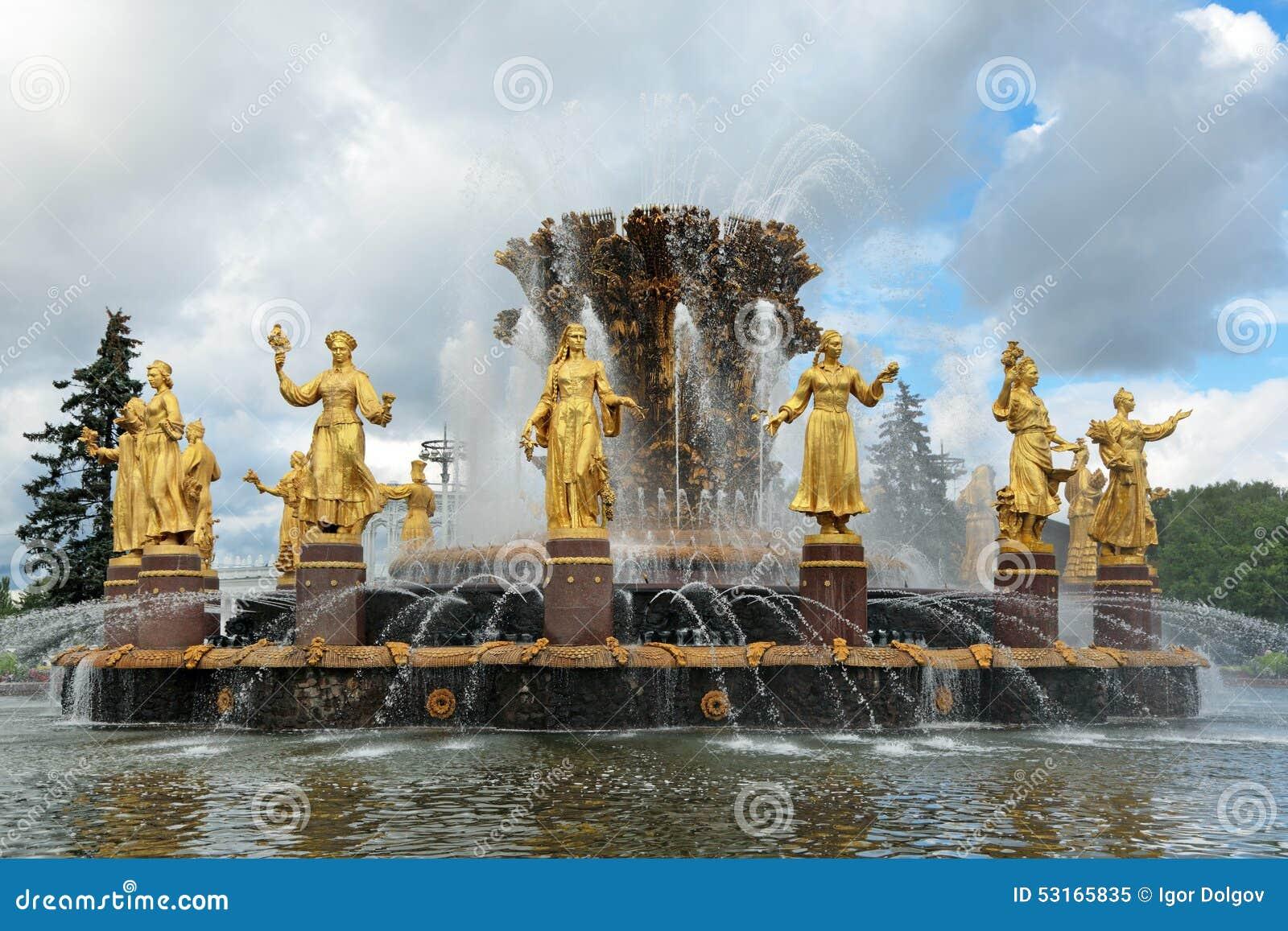 Fontaine de l amitié des nations