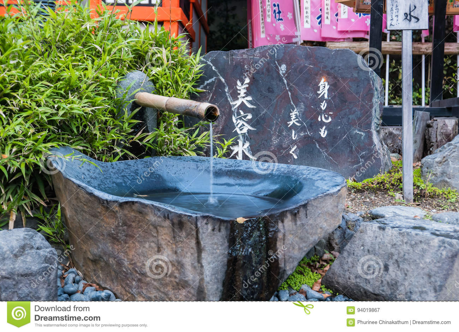 Fontaine de purification à l entrée du tombeau de Yasaka-jinja