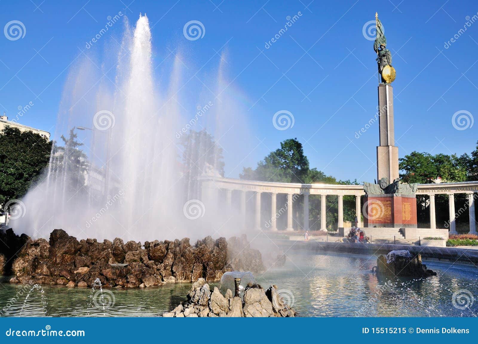 Fontaine du mémorial russe, Vienne