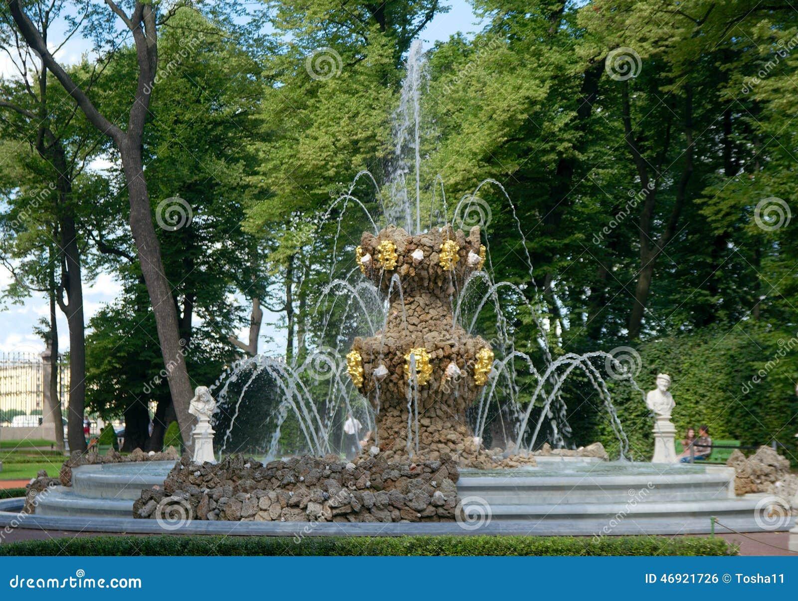Charming Le Jardin D Ete #11: Libre De Droits
