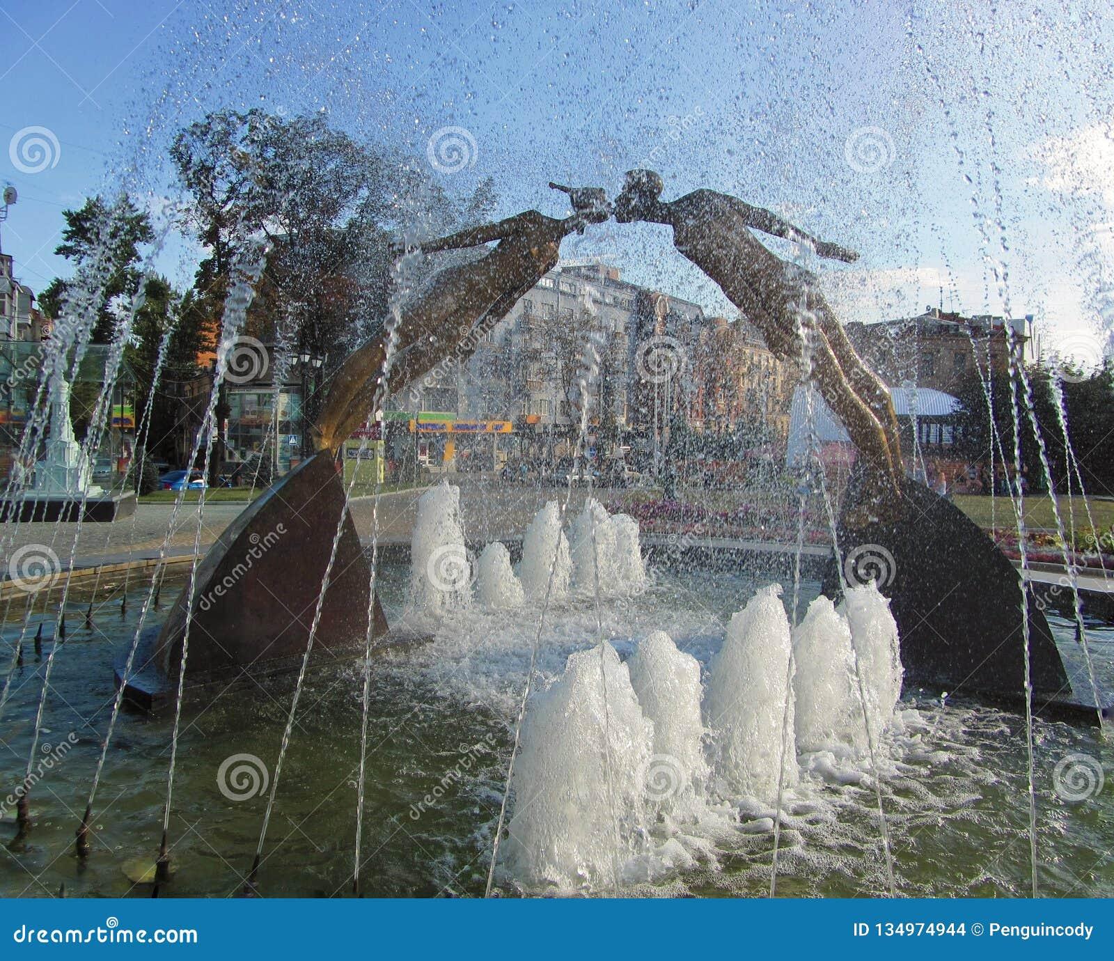 Fontanna w Kharkiv, Ukraina