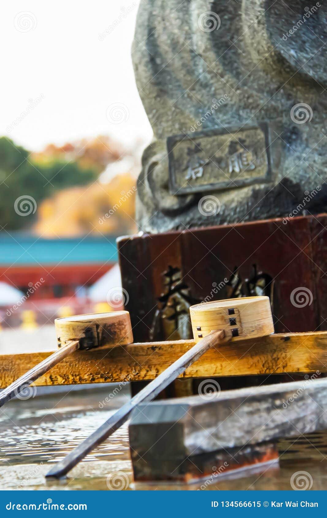 Fonte da purificação do santuário de Heian