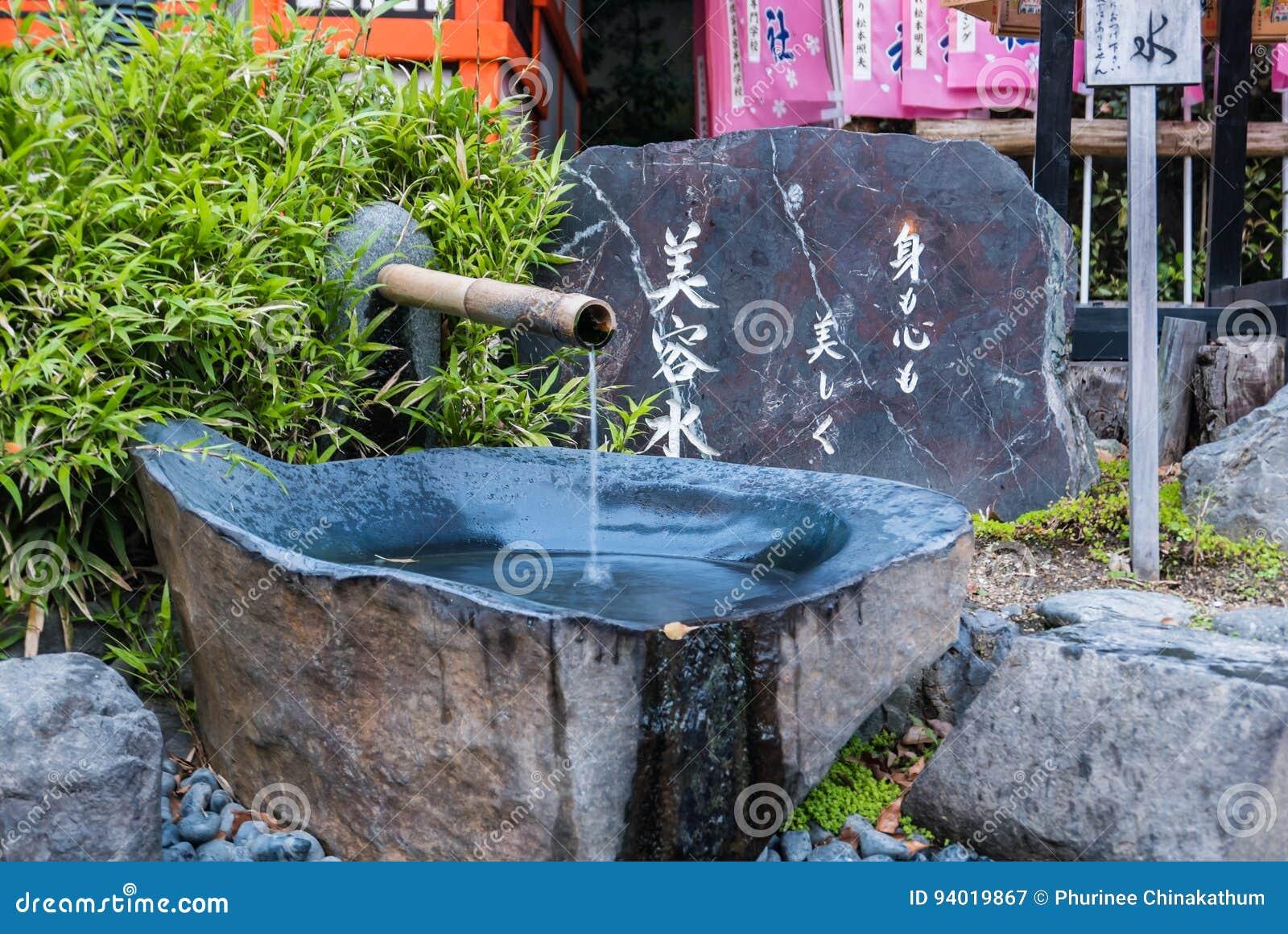 Fonte da purificação na entrada do santuário de Yasaka-jinja
