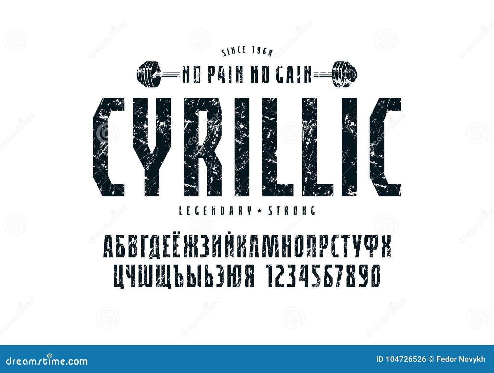 b3fe342fa Fonte de Sans Serif no estilo do esporte Alfabeto cirílico As letras e os  números com textura da oxidação para o logotipo e o título projetam Cópia  preta no ...