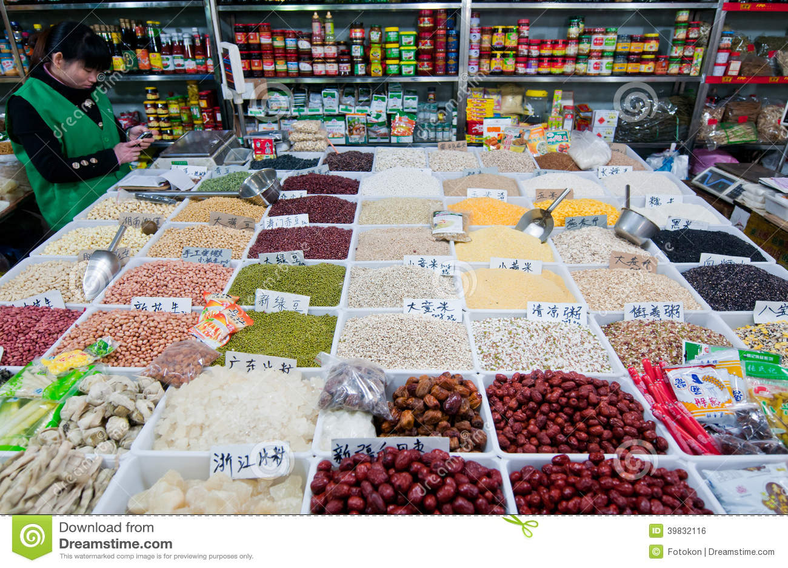 Nd Street Market Food