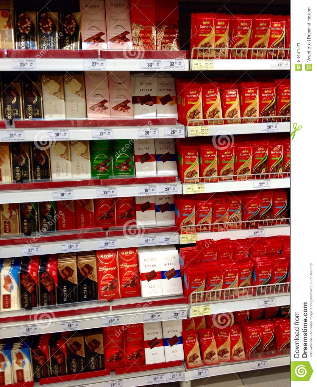 food product dating and storage times 1 food date labels and product distribution guidelines  federal, state and local laws  federal law: there is no federal law regulating food dates.
