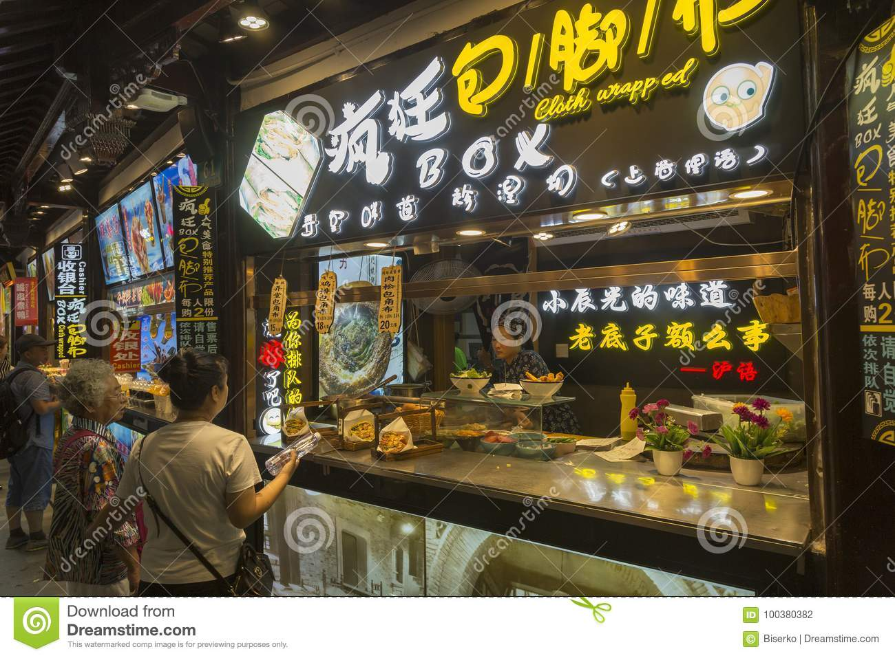 Food Shop In Shanghai China Editorial Photography Image Of
