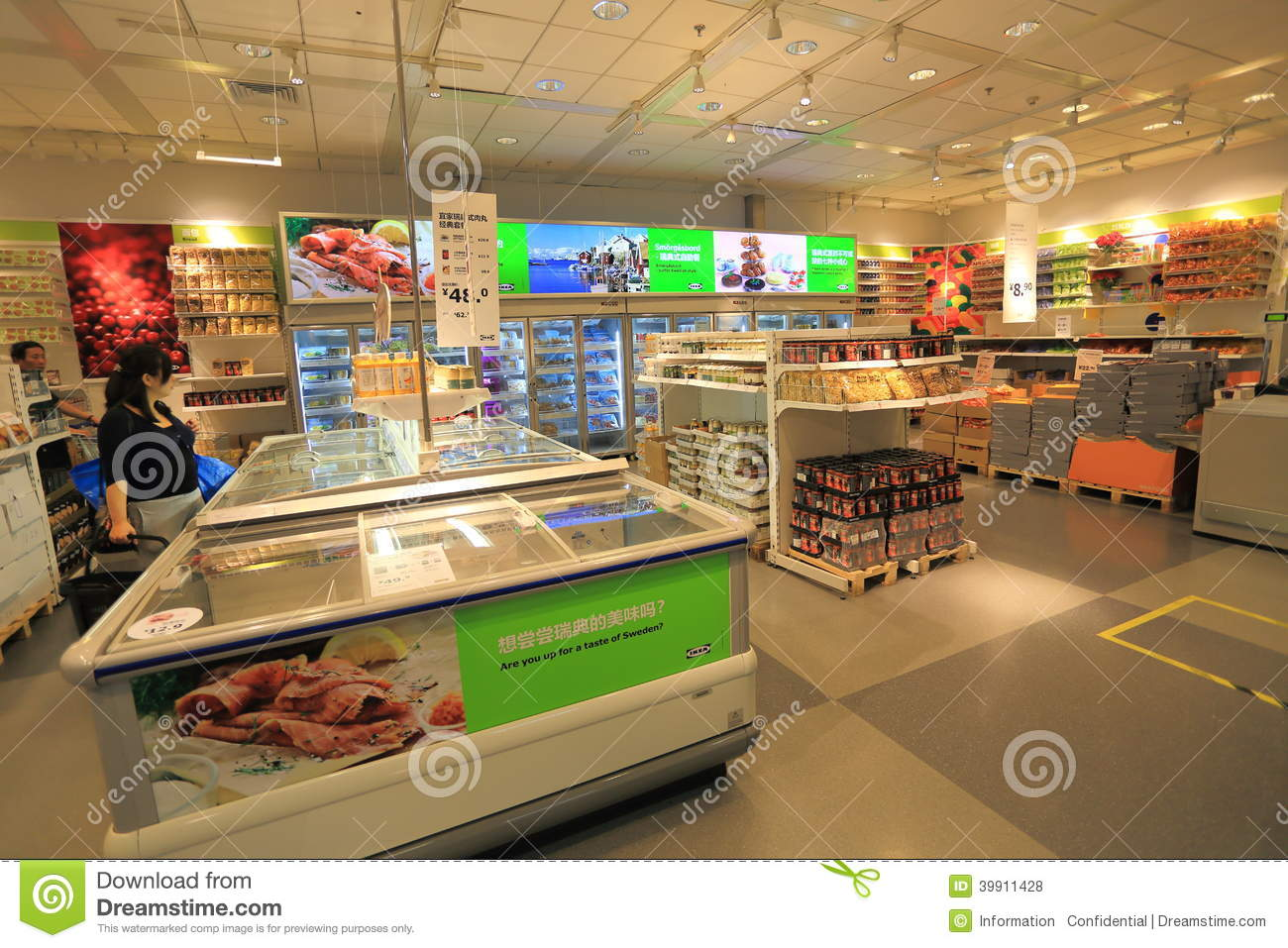 Food supermarket editorial stock photo image 39911428 for Ikea call center careers