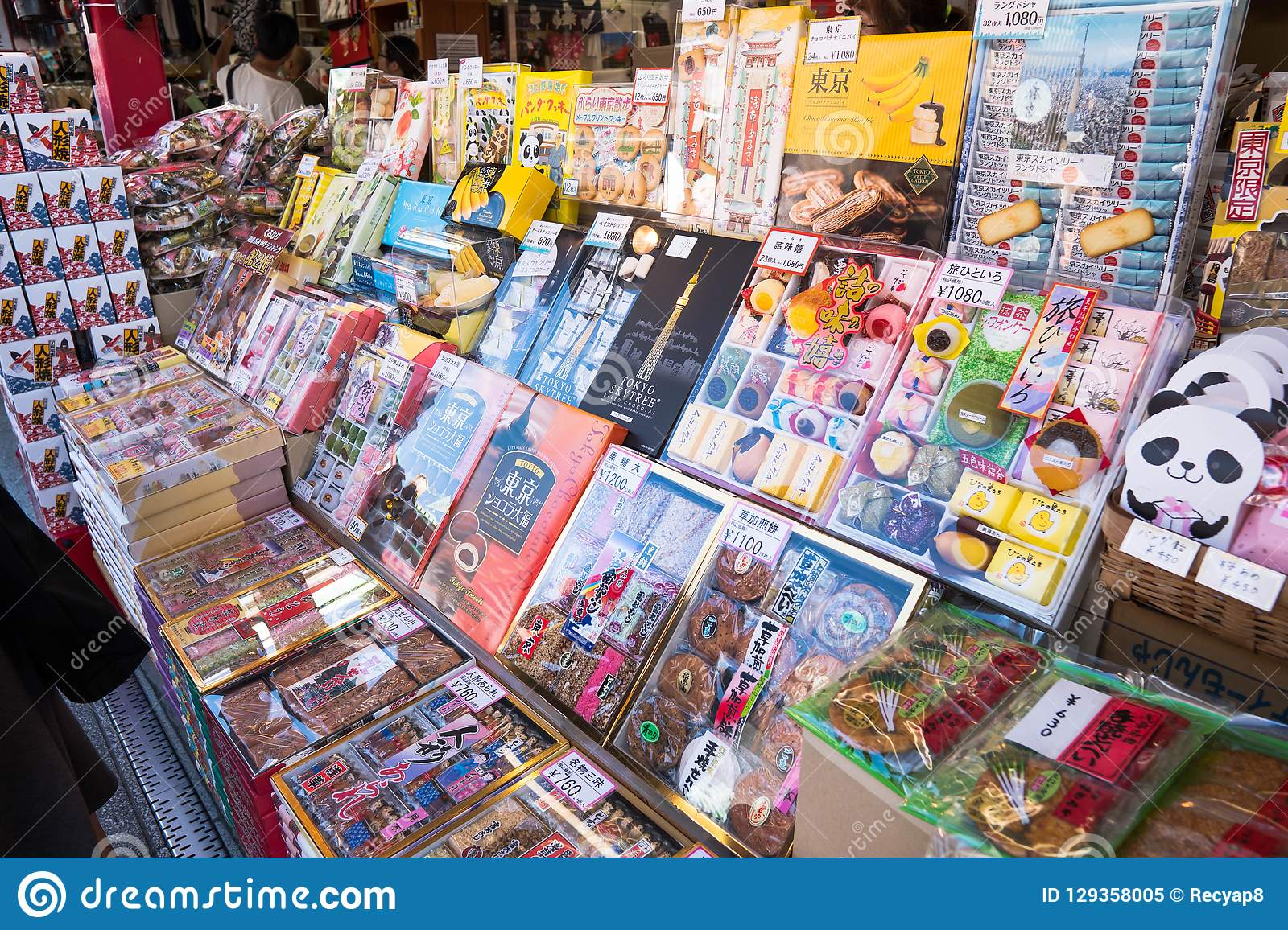 Tokyo, Japan - October 7, 2018: foods that you can buy along the road to Sensoji Temple