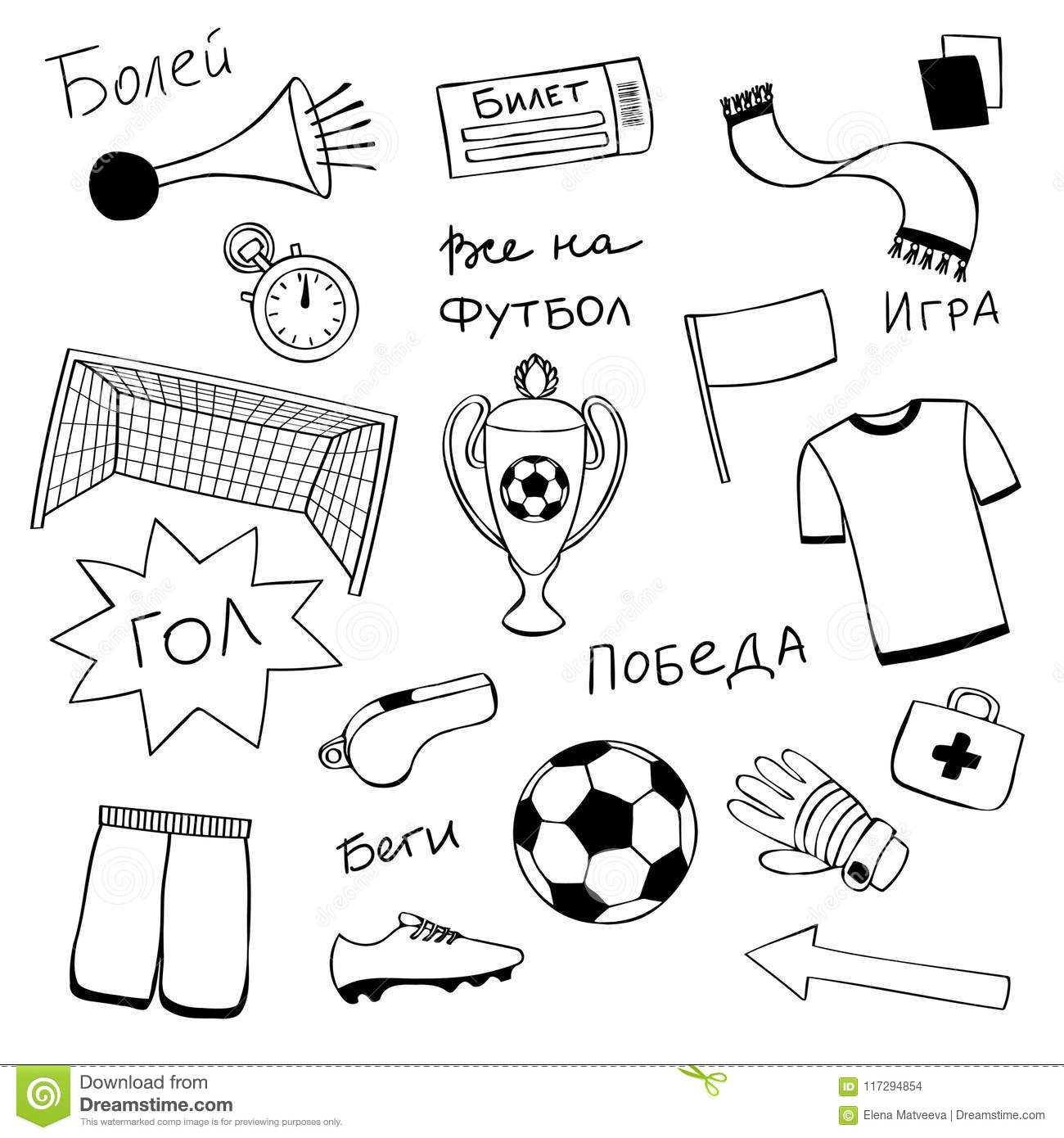 Russian Football Doodle Set Stock Vector - Illustration of player ...