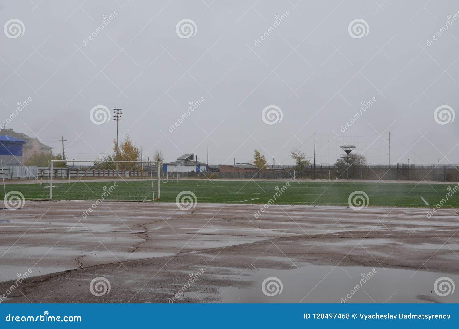 Football field in autumn