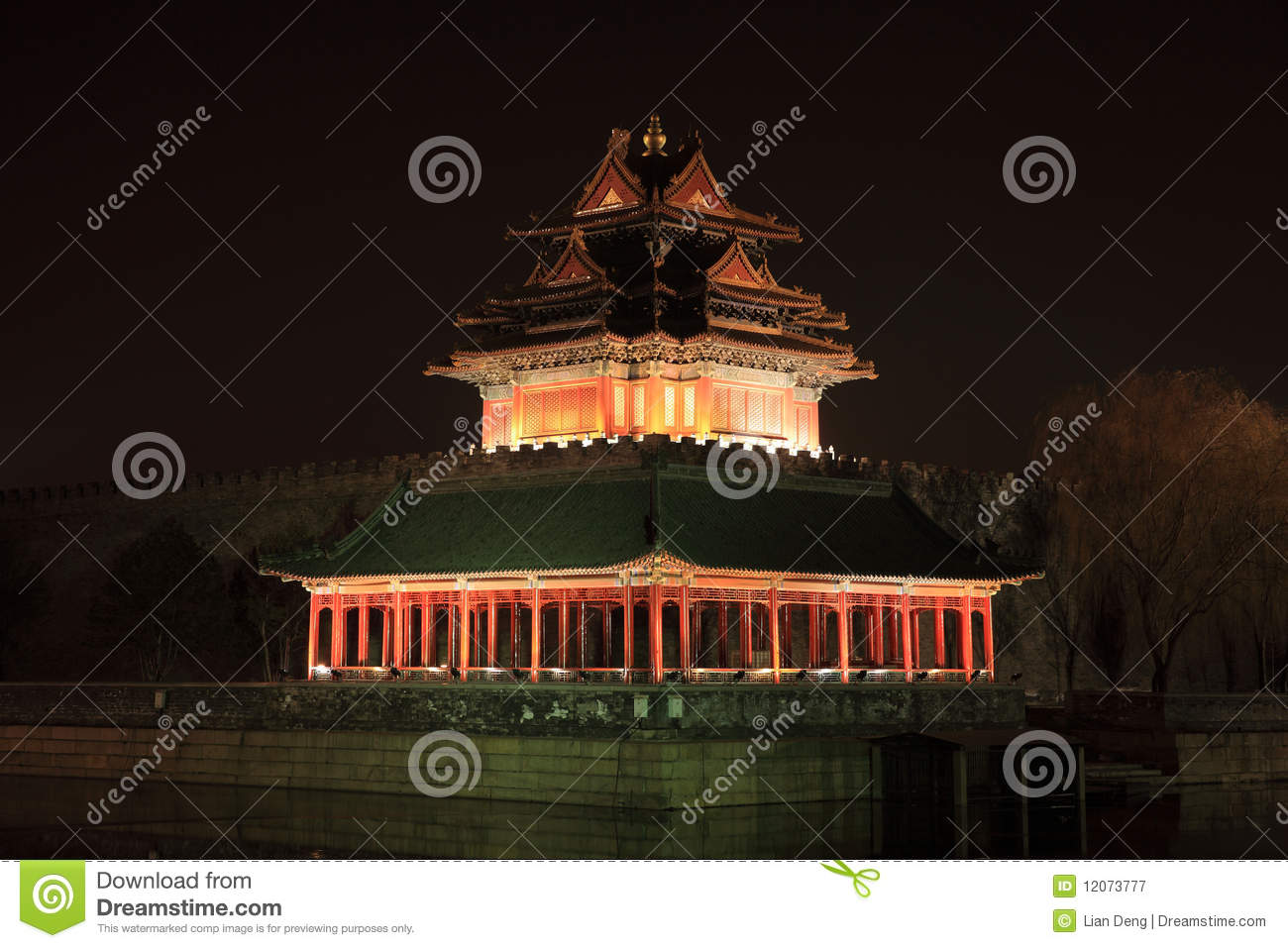 Download Forbidden city at night stock image. Image of architecture - 12073777