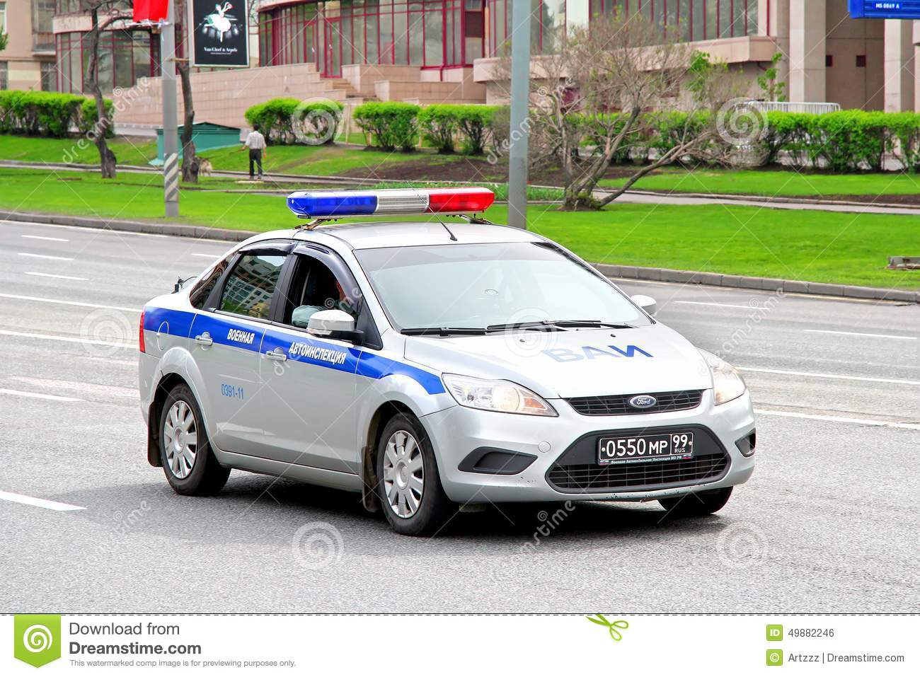 car city focus ford military moscow police ... & Ford Focus Editorial Photo - Image: 49882246 markmcfarlin.com