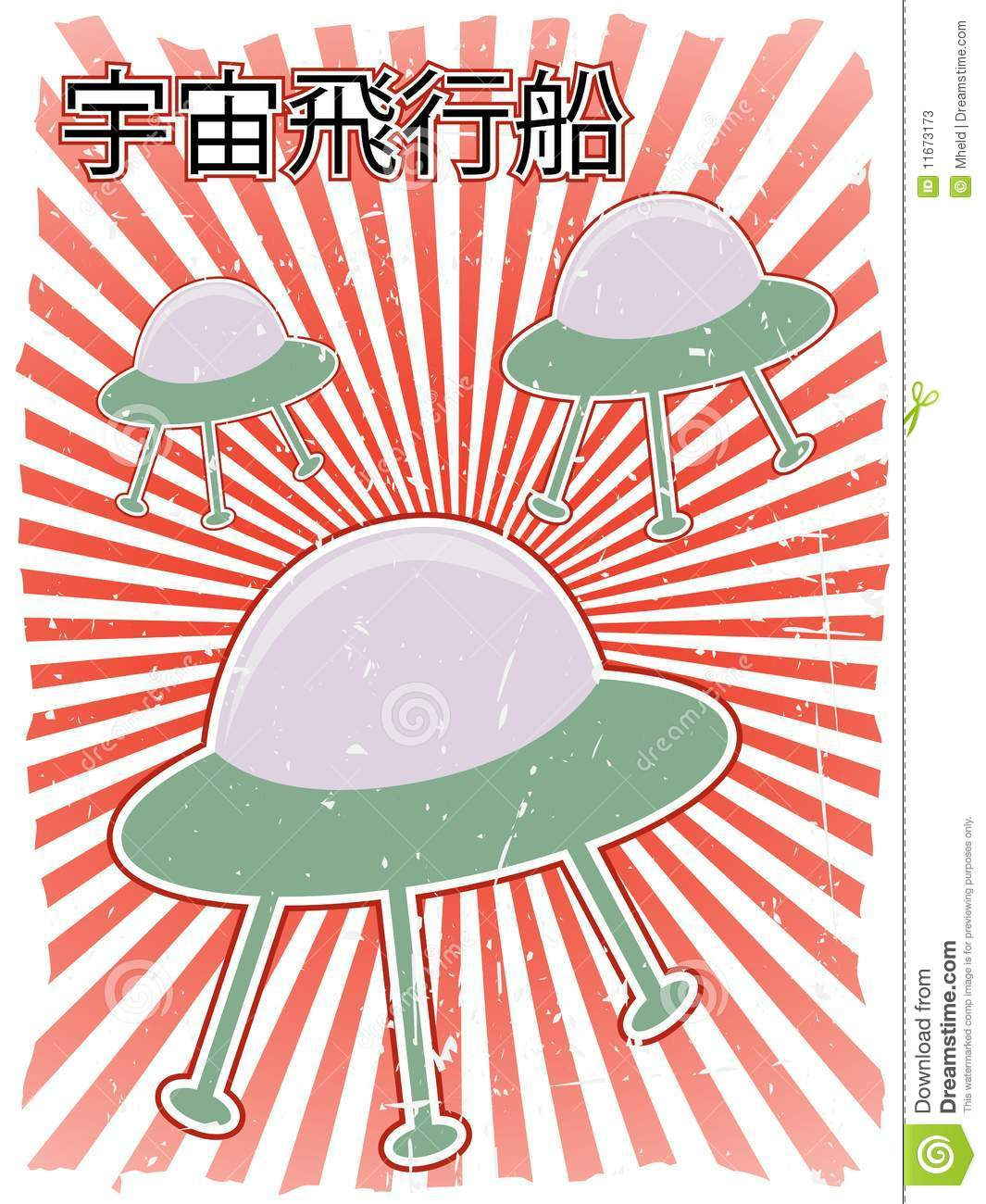 Foreign B-Movie Poster Style UFOs Japanese Text Stock