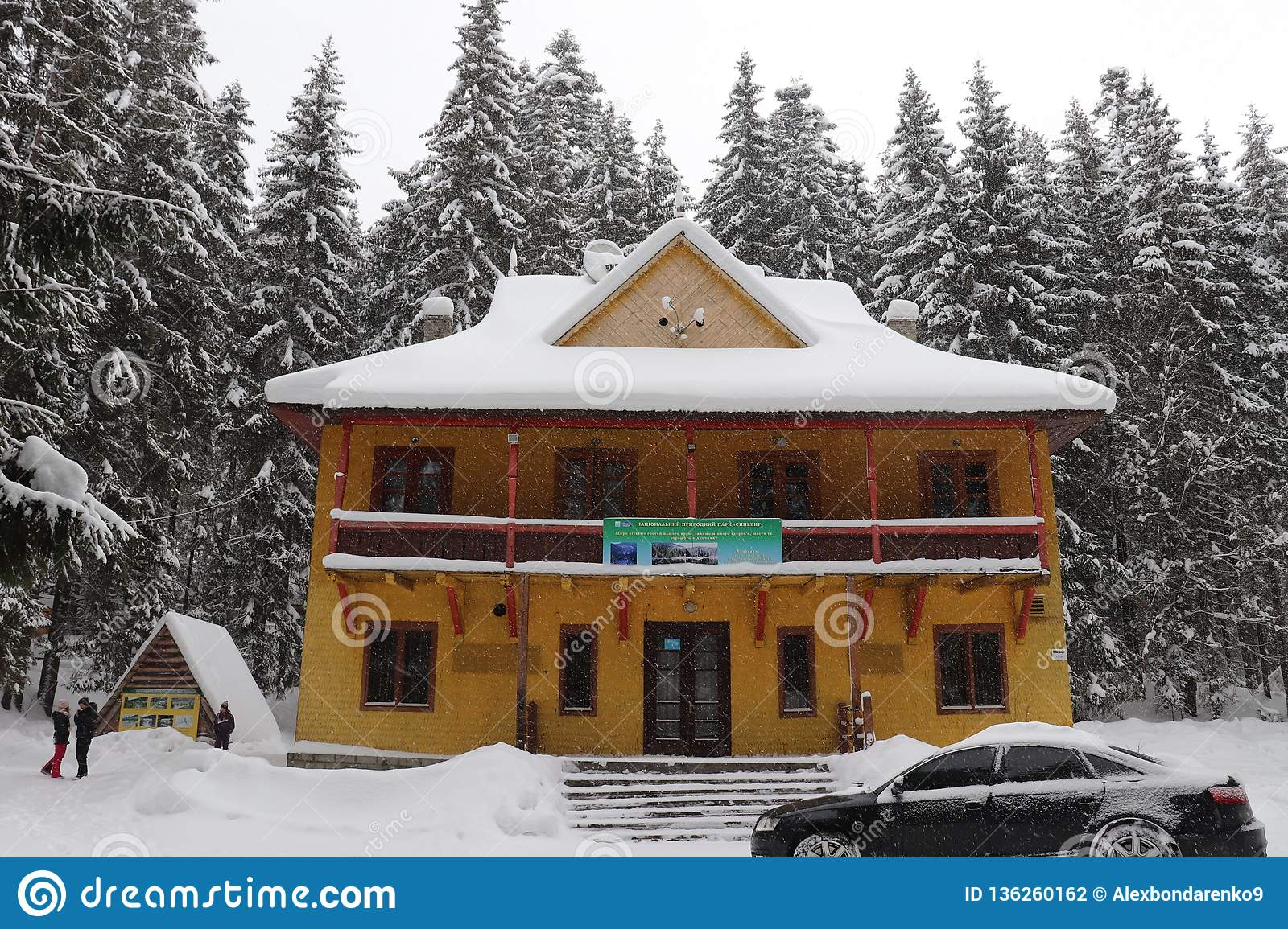 Forester`s house in the mountains. Lake Synevir