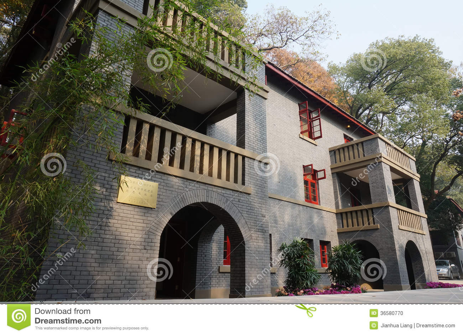 The former residence of Zhou Enlai in Wuhan University