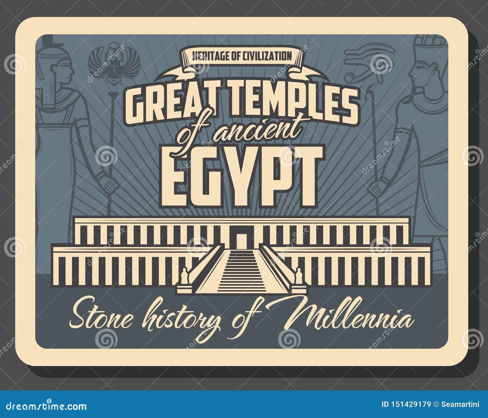 Forntida egyptisk tempel med farao, öga av Horus