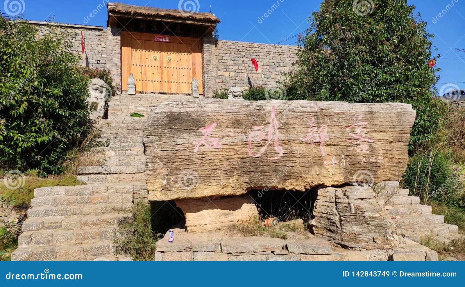 Forntida kinesiska lantliga historiska byggnader
