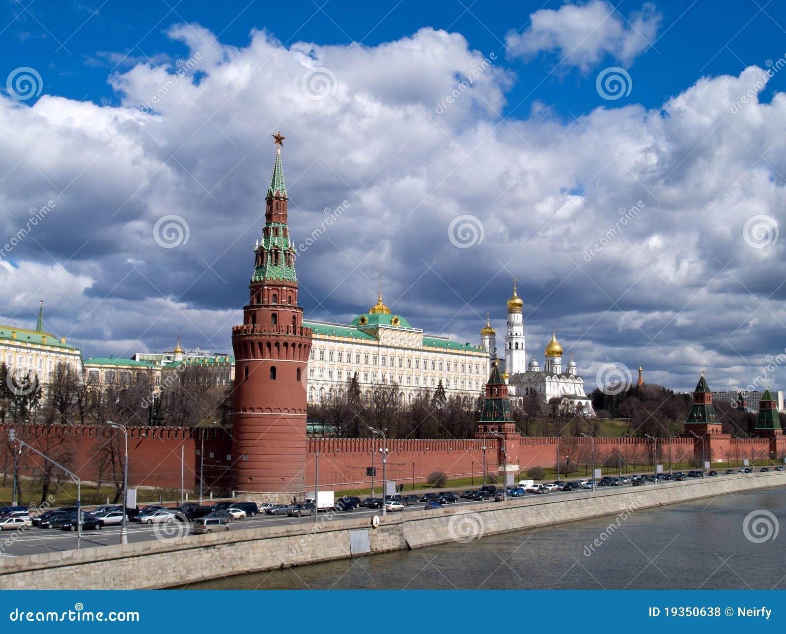 Fortaleza antiga Kremlin, Moscovo