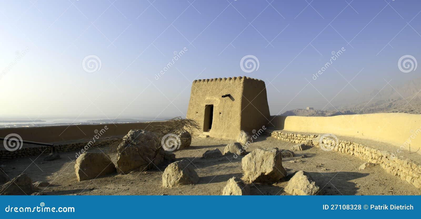 Forte árabe em emirados do árabe de Ras Al Khaimah