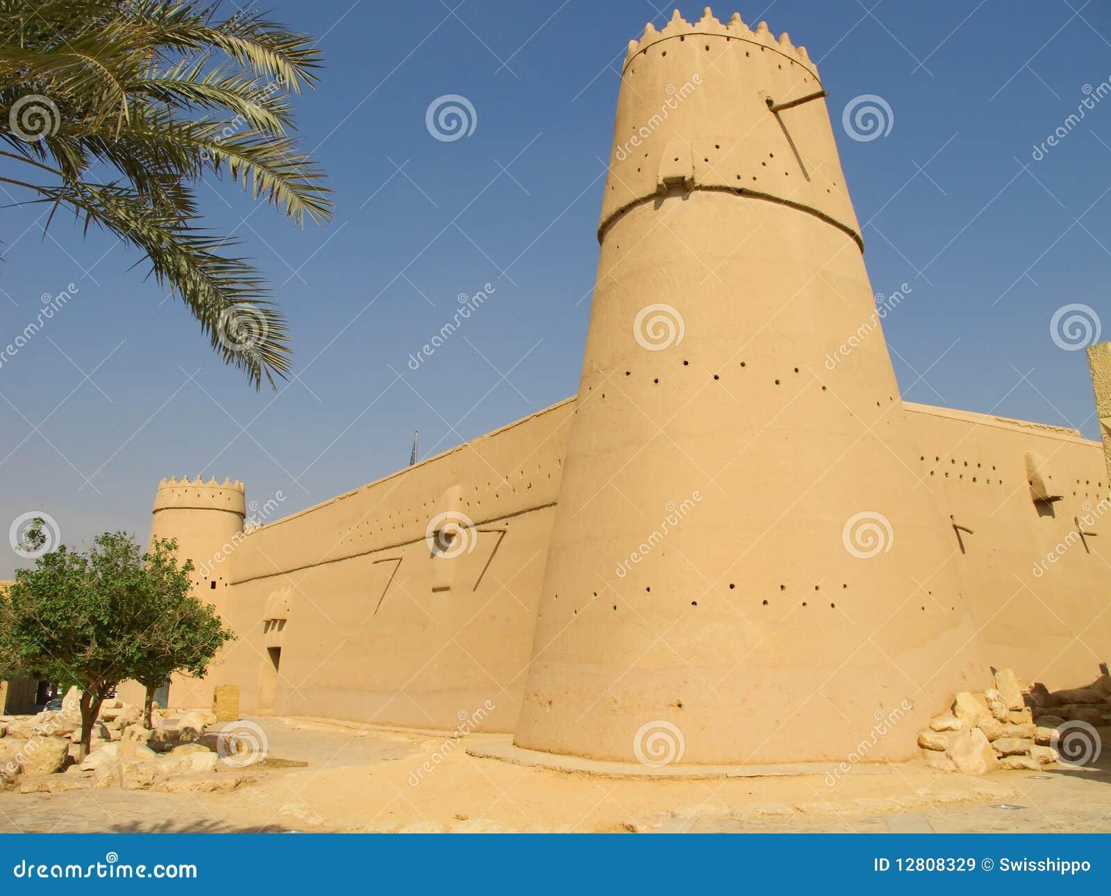 Forte de Masmak do Al