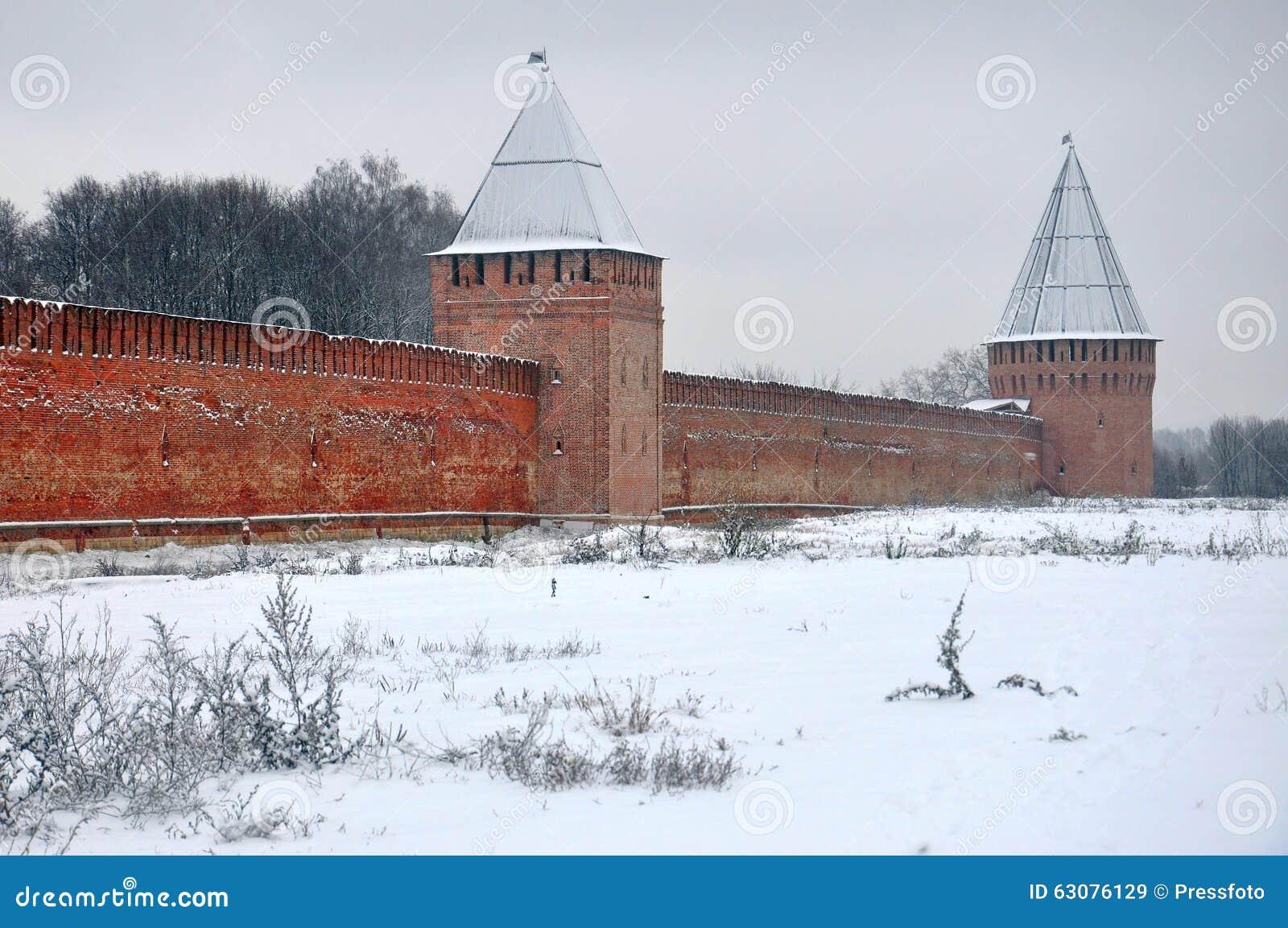 Download Forteresse De Smolensk En Hiver Image stock éditorial - Image du hausse, landmark: 63076129