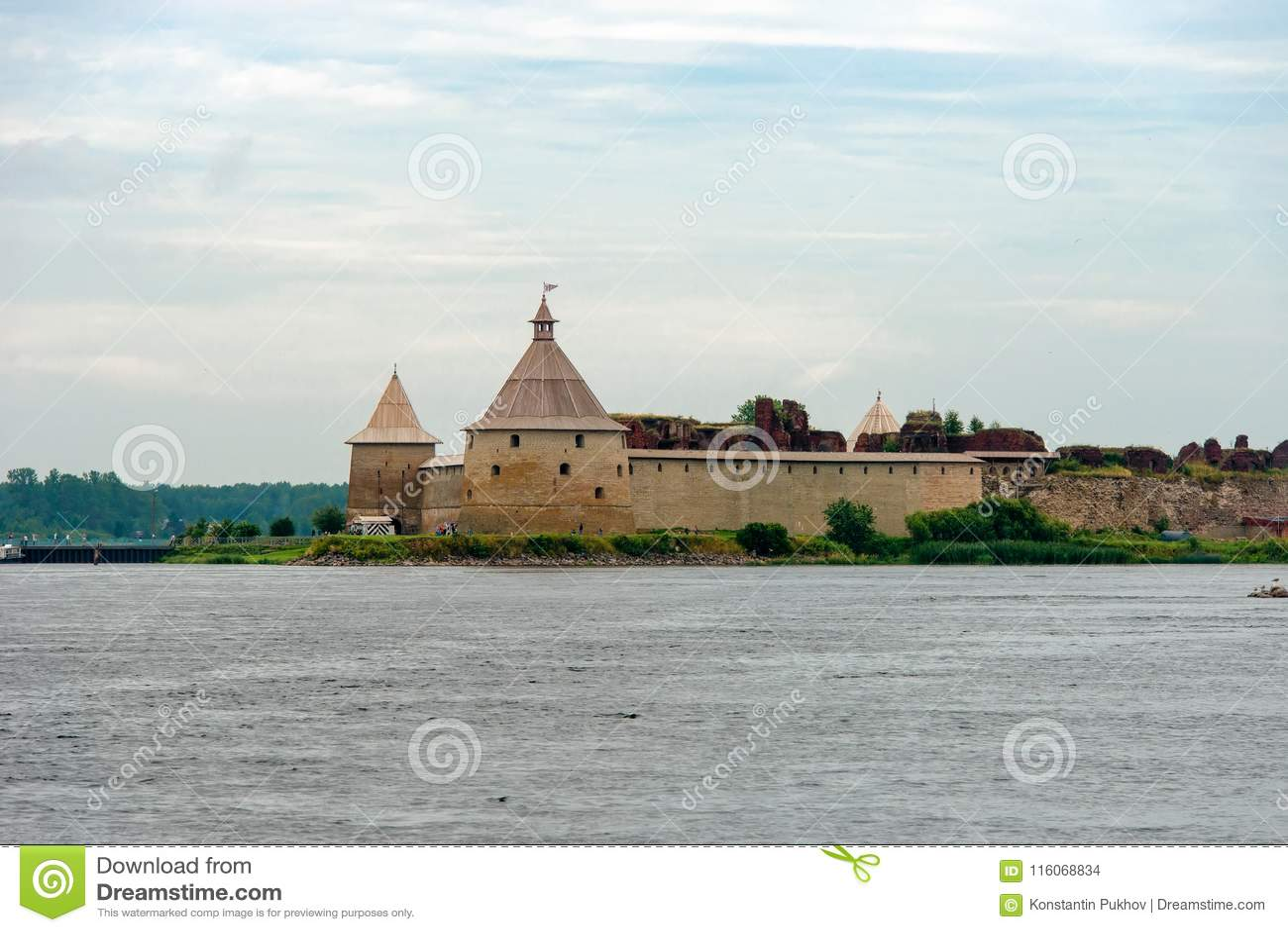Fortress Oreshek