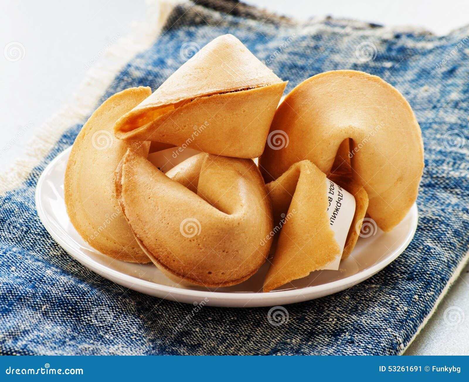 Печенье с сюрпризом рецепт