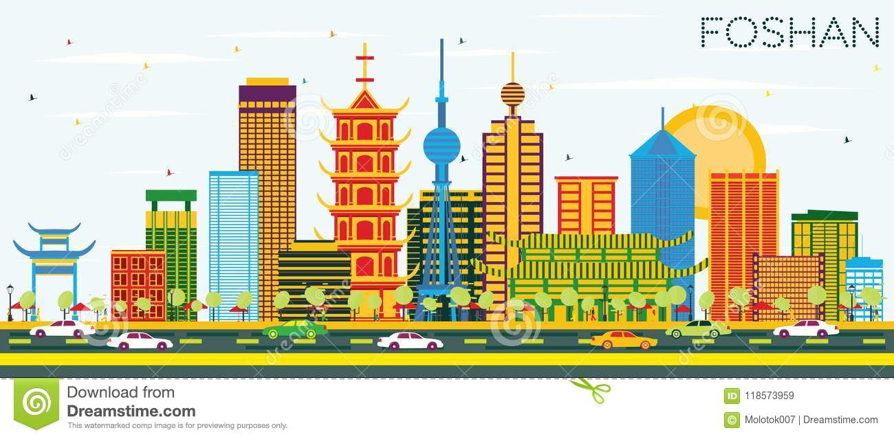 Foshan China Skyline with Color Buildings and Blue Sky.