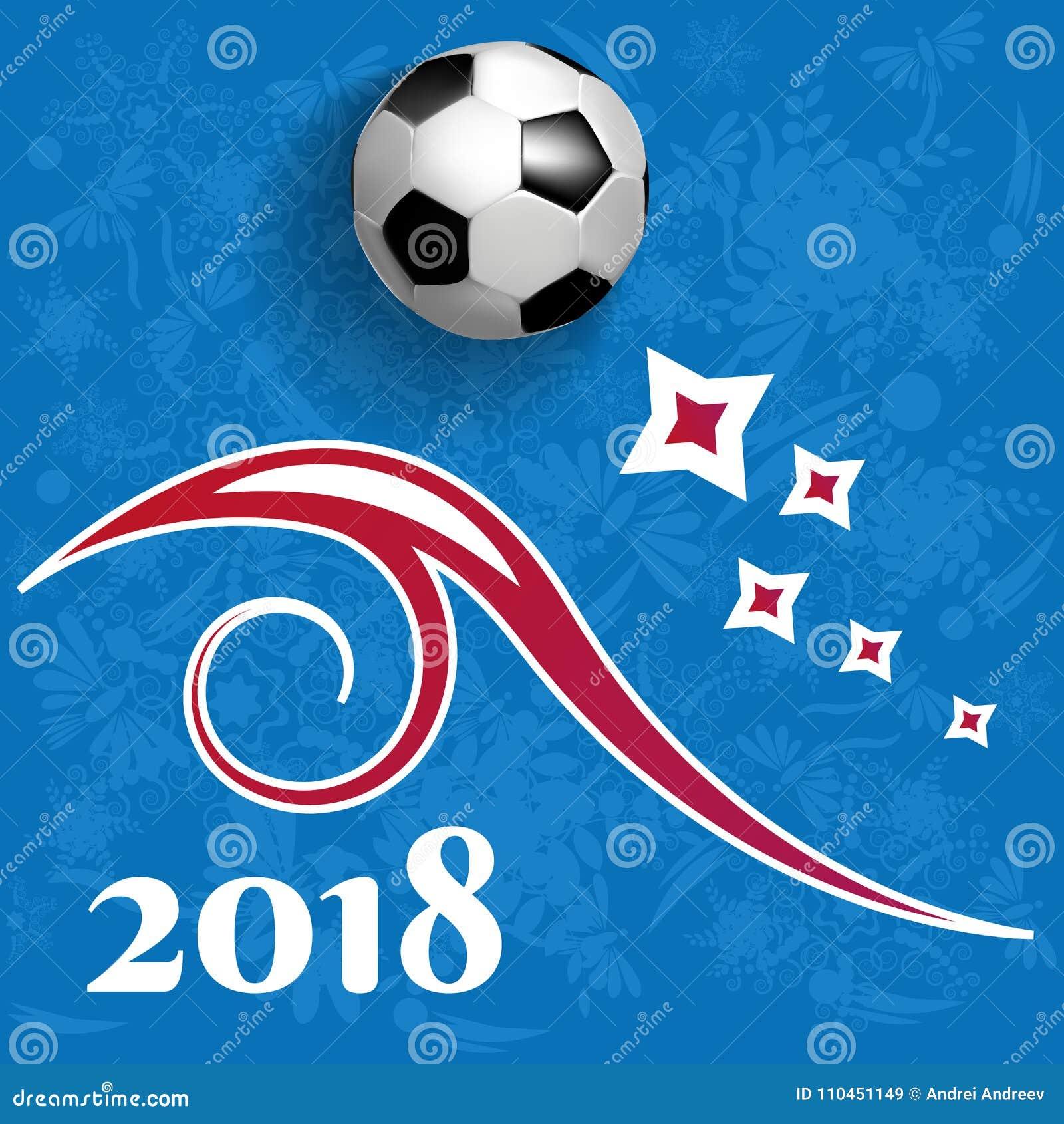 Fotboll 2018 för bakgrund för kopp för fotbollvärldsmästerskap