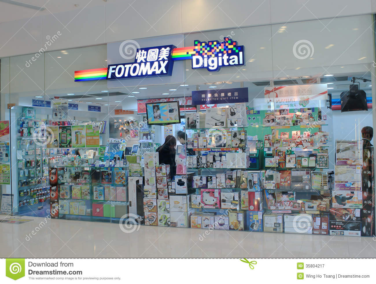 store tak products and services