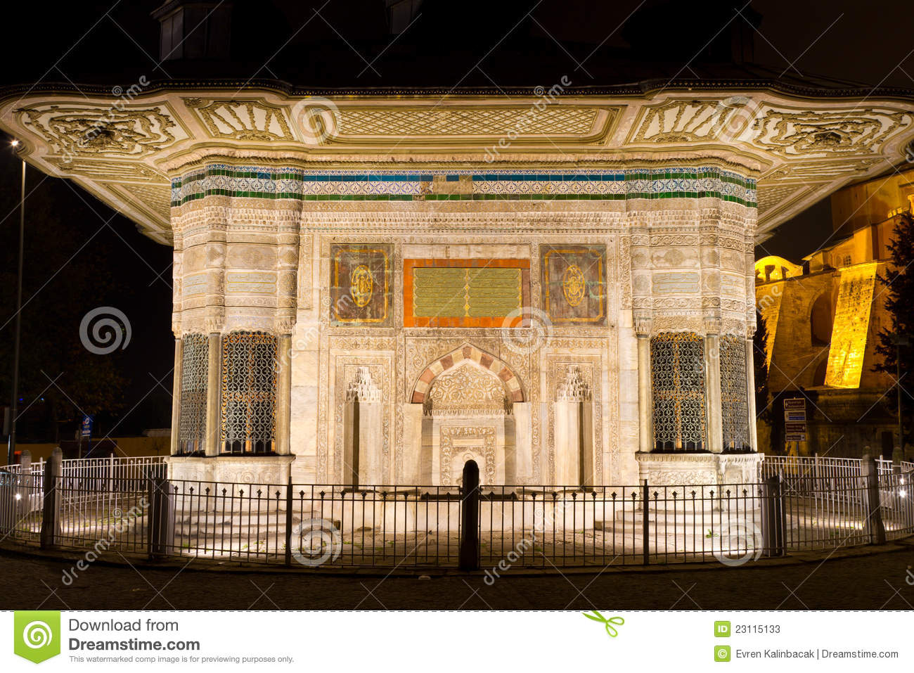 Fountain Of Ahmed III Stock Photos - Image: 23115133