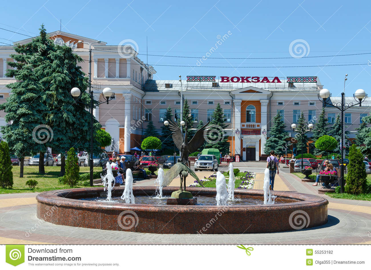 Gomel City